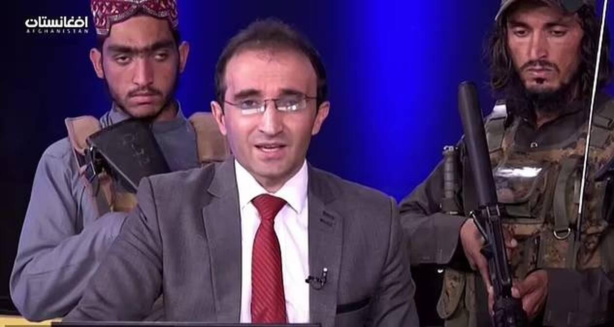 Αφγανιστάν: Παρουσιαστής λέει τις ειδήσεις και πίσω του έχει ένοπλους Ταλιμπάν