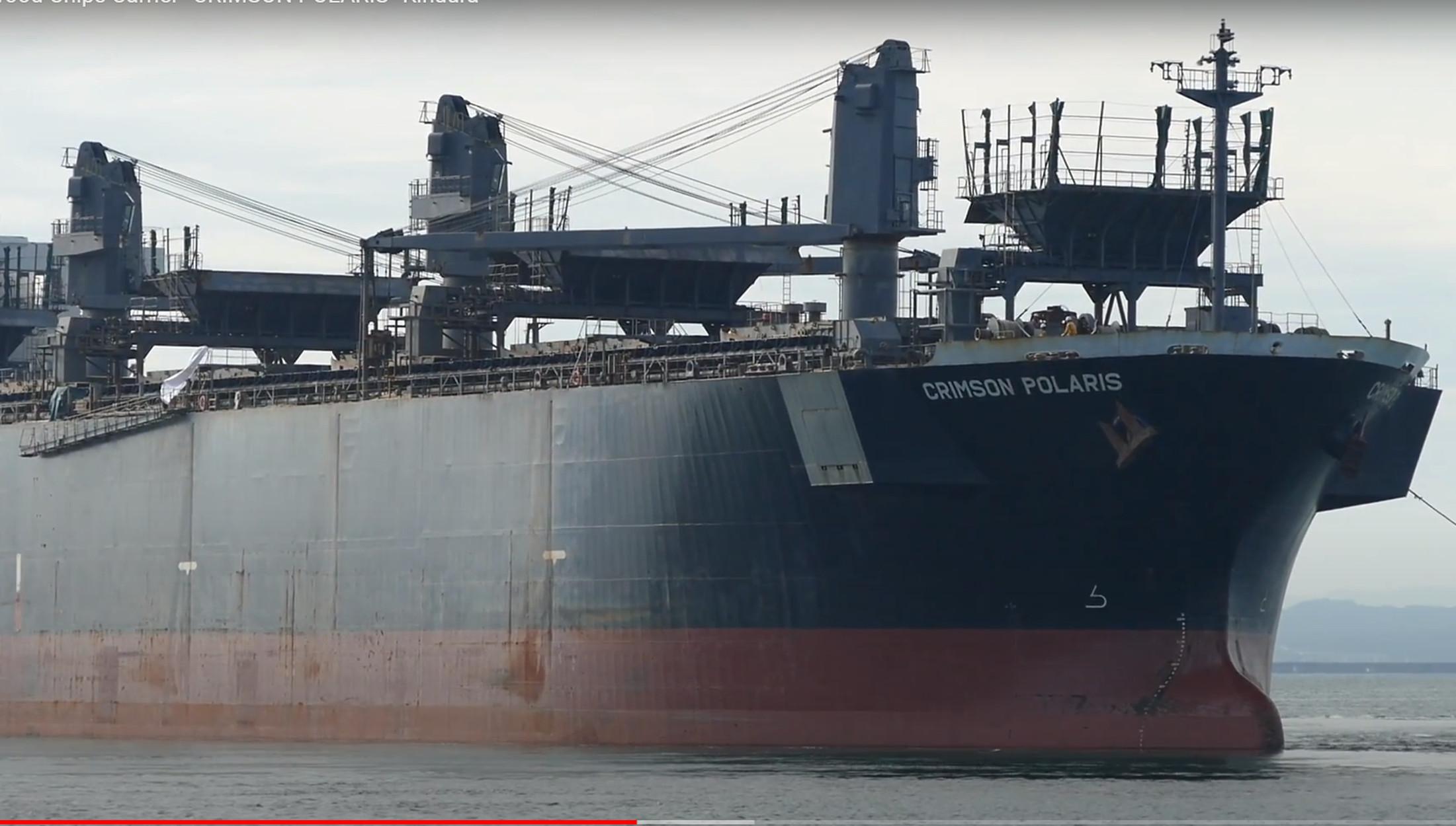 Ιαπωνία: Τάνκερ προσάραξε σε λιμάνι – Διαρροή πετρελαίου