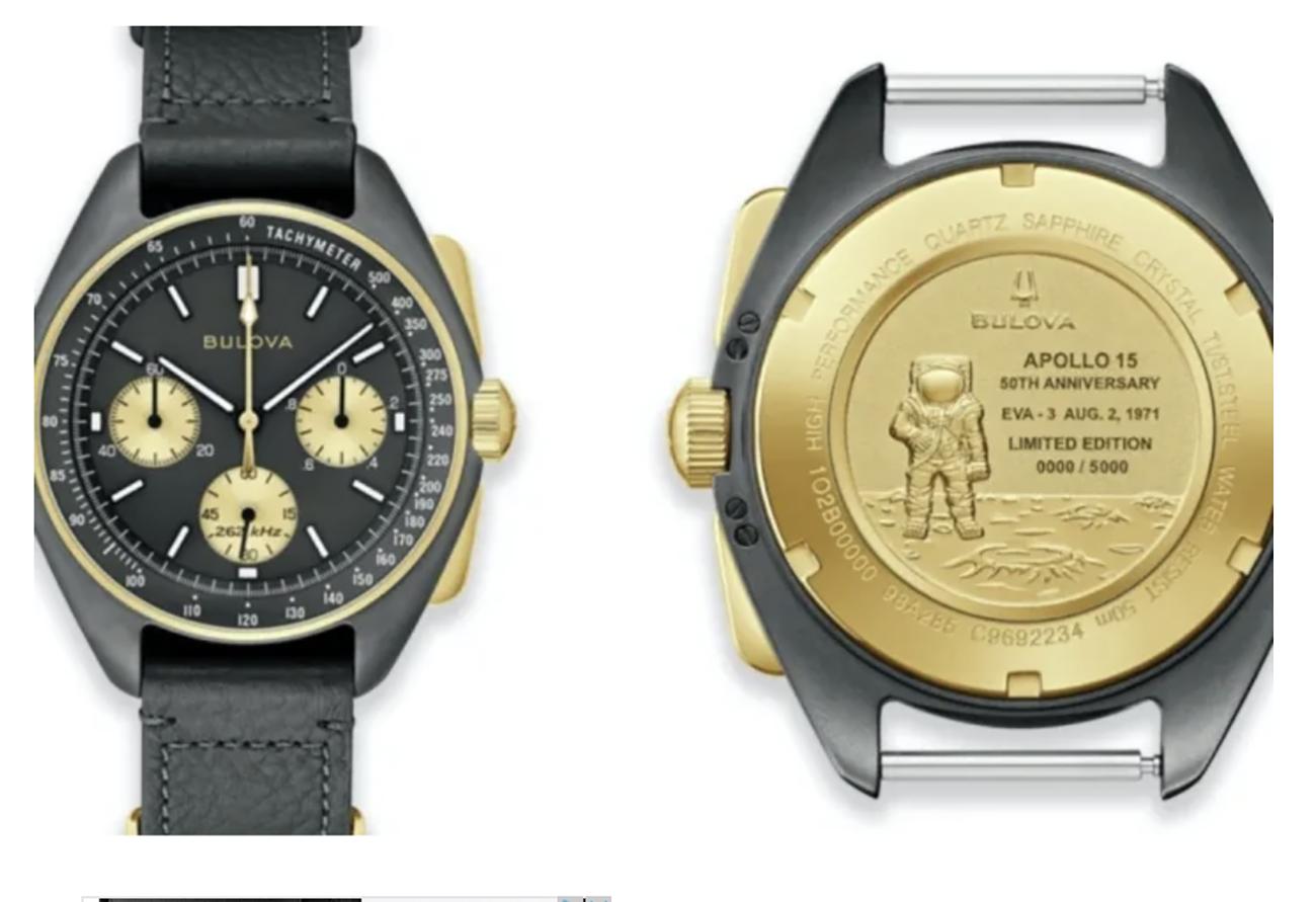 Η Bulova επαναφέρει το ρολόι που φορέθηκε πριν 50 χρόνια στην Σελήνη