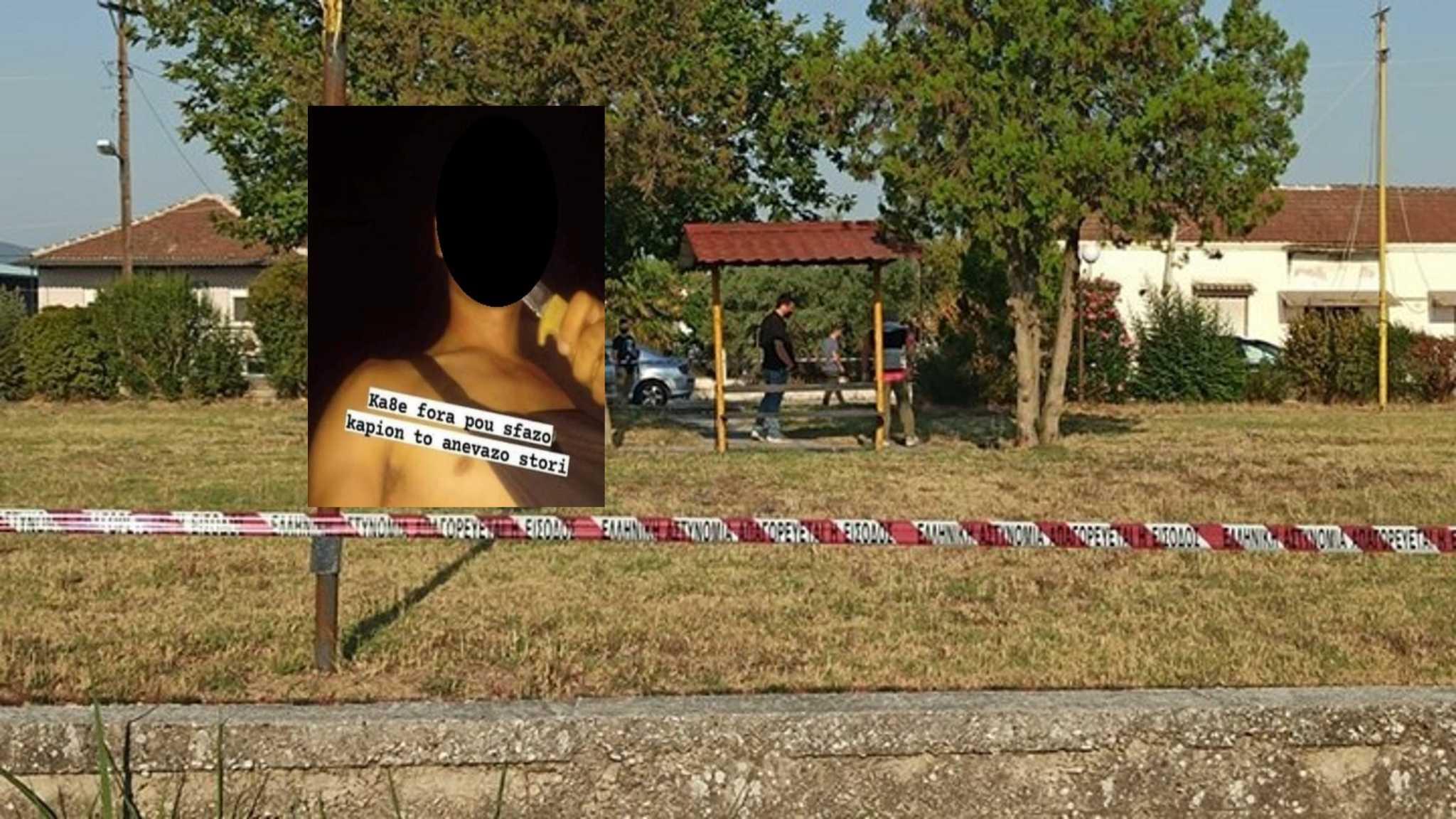 Σέρρες – Δολοφονία 20χρονου: «Με απειλούσε με φωτογραφίες» λέει η κοπέλα του θύματος για τον 21χρονο