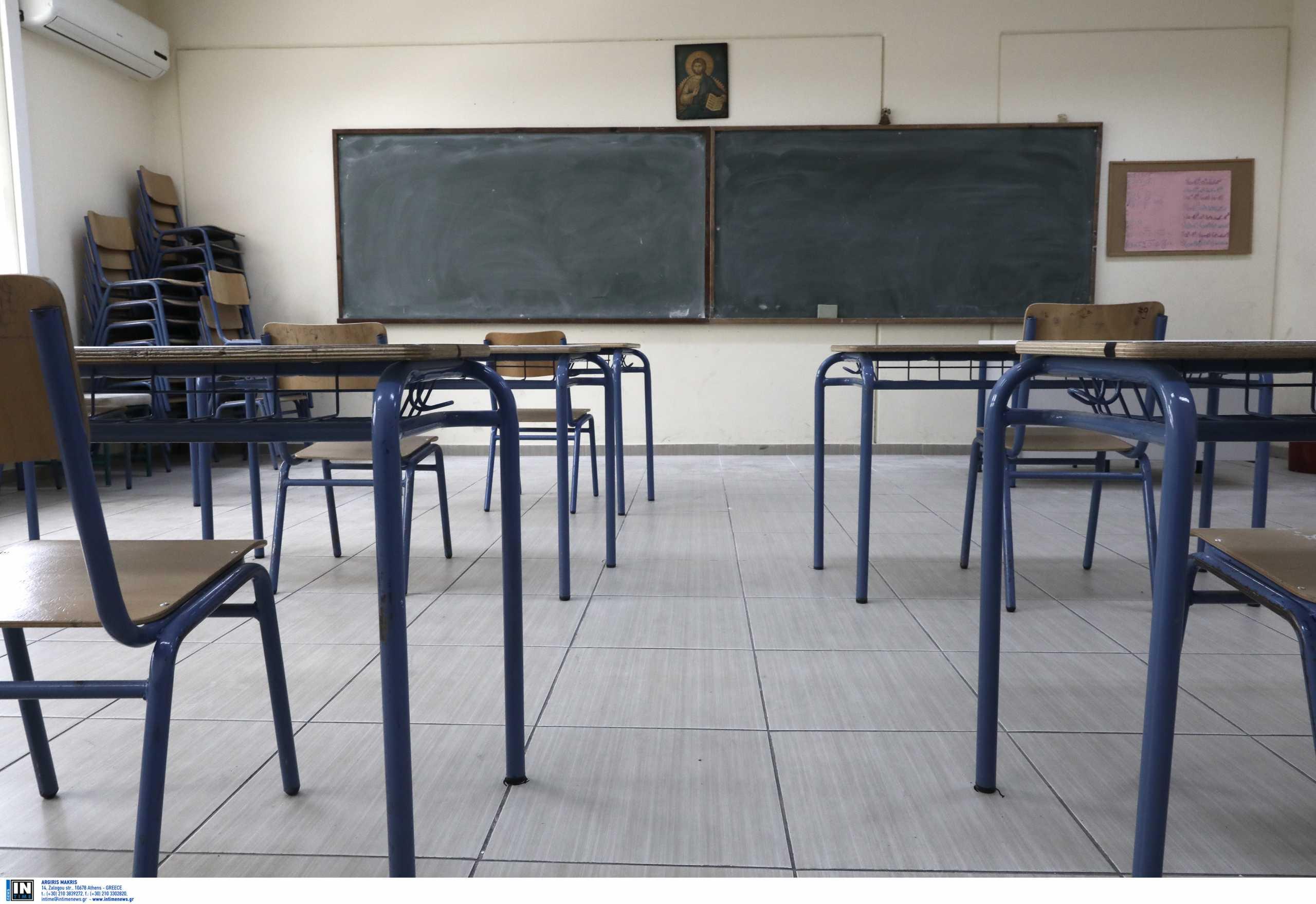 Κακοκαιρία «Μπάλλος»: Κλειστά σχολεία για την ασφάλεια των μαθητών