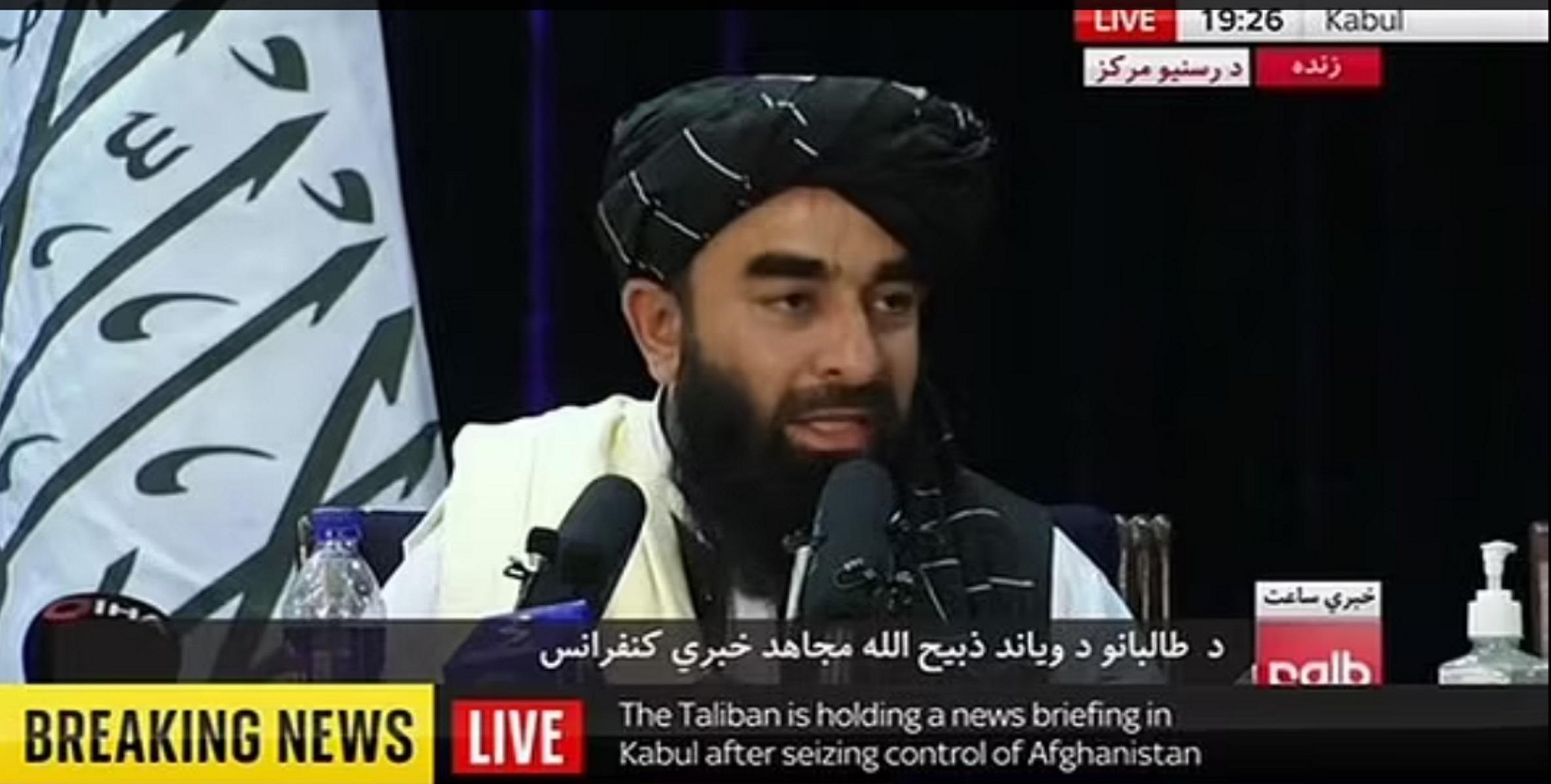 Αφγανιστάν: Οι Ταλιμπάν έδωσαν συνέντευξη Τύπου – «Θα σεβαστούμε τις γυναίκες»