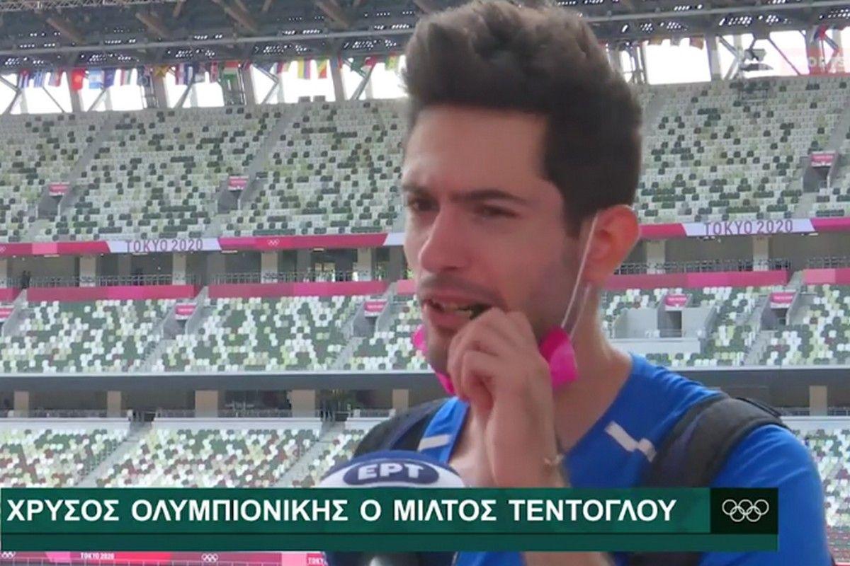 Ο Μίλτος Τεντόγλου έμαθε από τους δημοσιογράφους τι ώρα είναι η απονομή των μεταλλίων στο μήκος