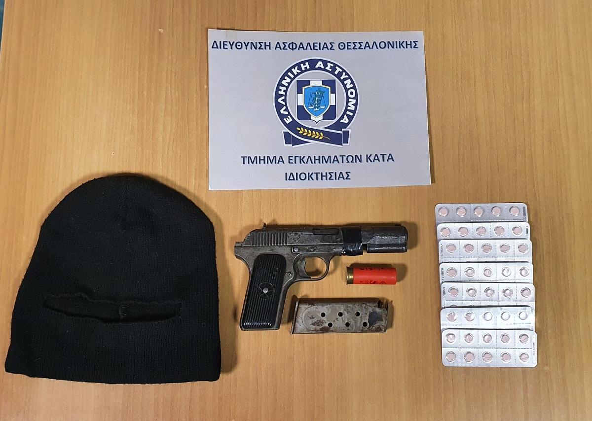 Θεσσαλονίκη: Συνελήφθη 62χρονος για ένοπλες ληστείες – «Χτύπησε» τέσσερα ψιλικατζίδικα σε τέσσερις μέρες