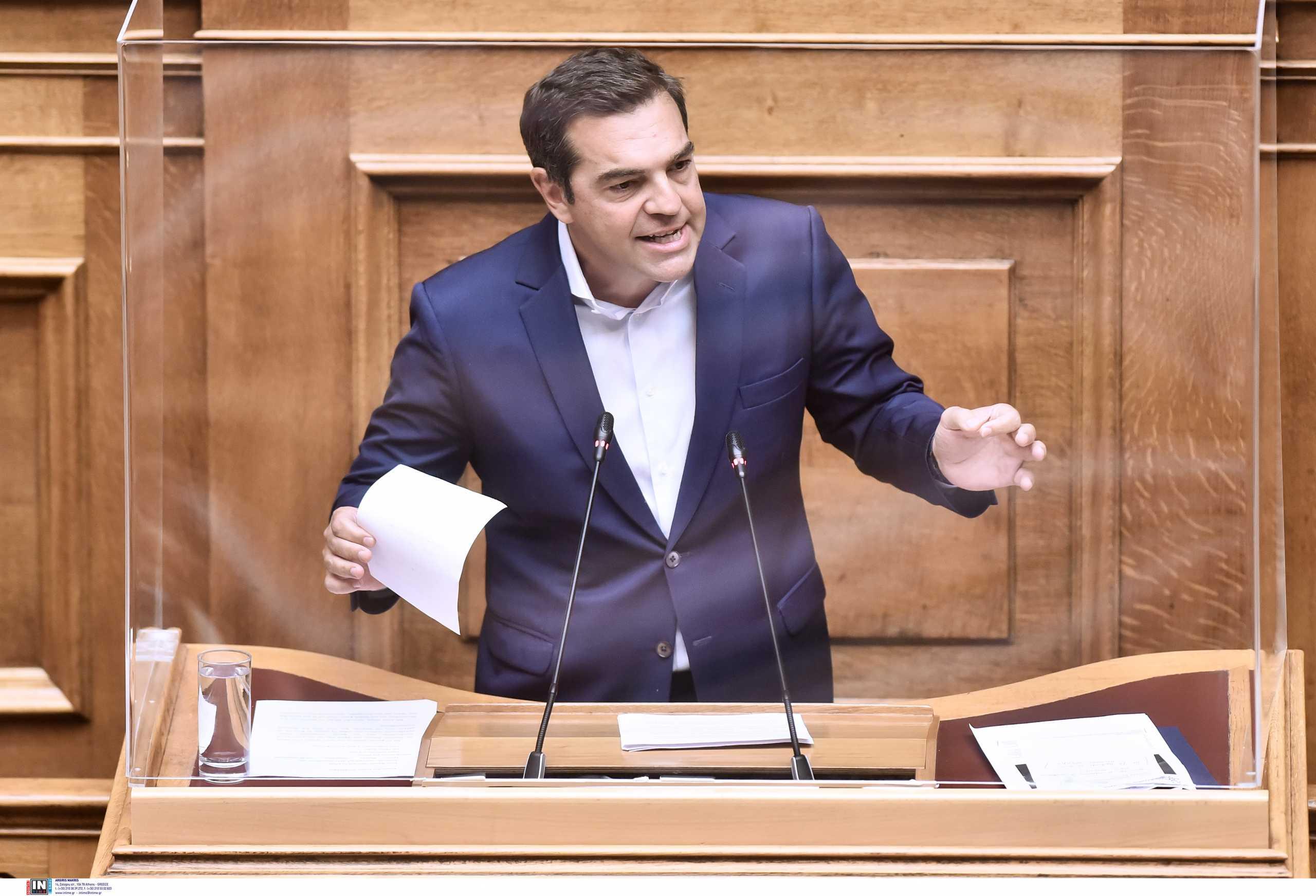 Η ομιλία του Αλέξη Τσίπρα στην Βουλή για τις φωτιές