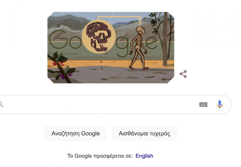 Το αγόρι της Τουρκάνα και το Google Doodle