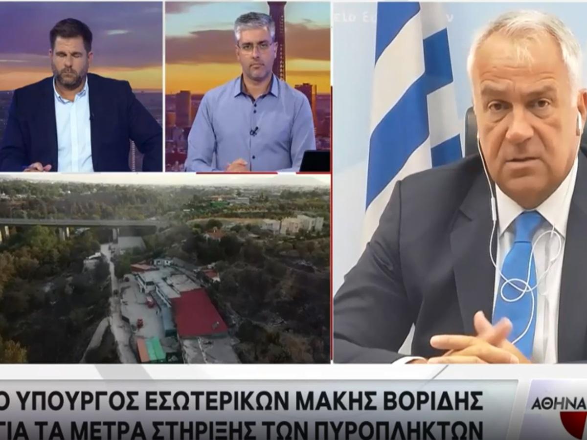 Μάκης Βορίδης: Άμεσα έως 6.000 ευρώ στους πυρόπληκτους – Όλα τα μέτρα