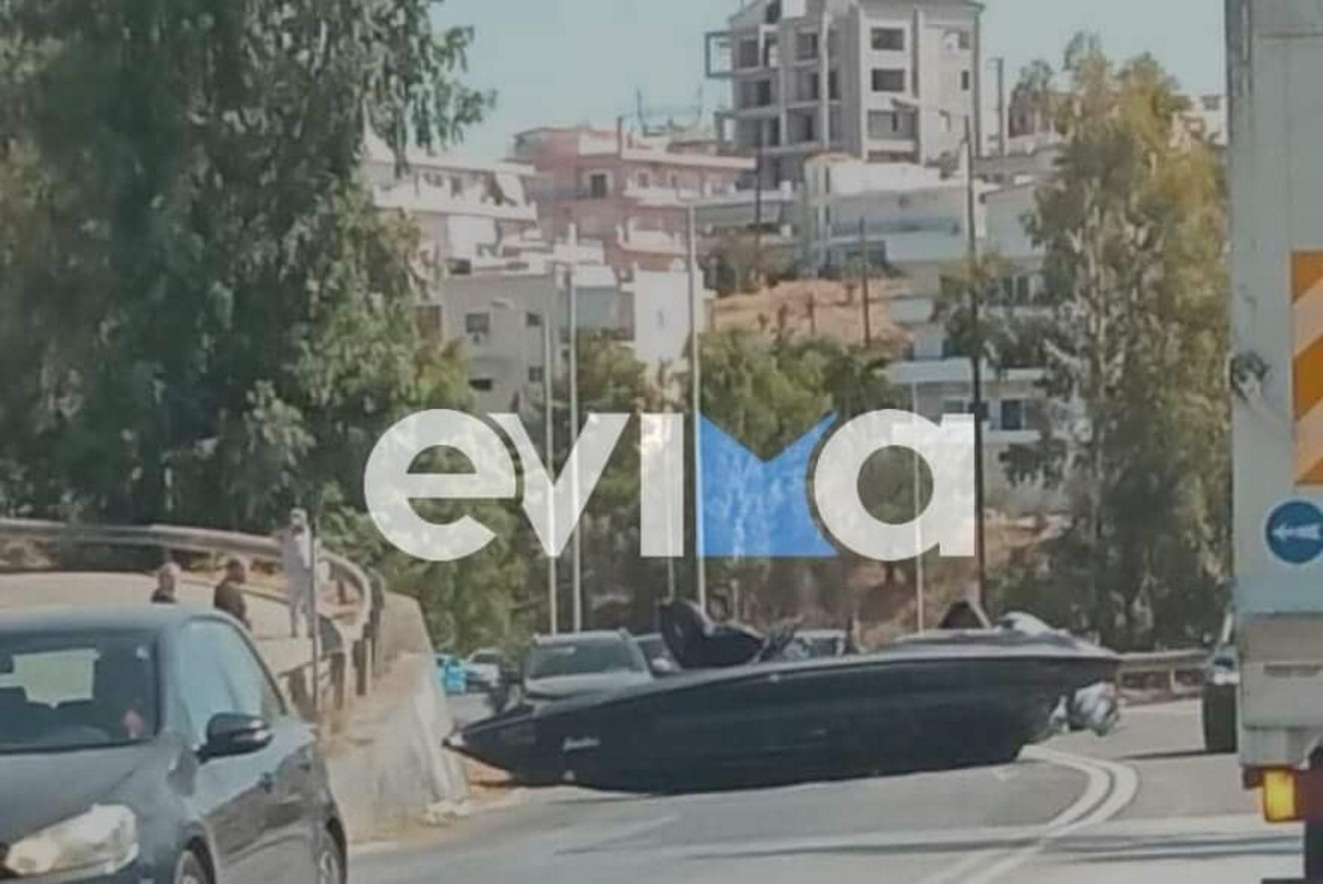 Χαλκίδα: Σκάφος έφυγε από τρέιλερ αυτοκινήτου και βρέθηκε στο δρόμο