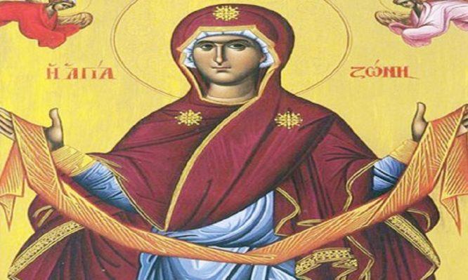 Πώς διασώθηκε η Αγία Ζώνη της Παναγίας