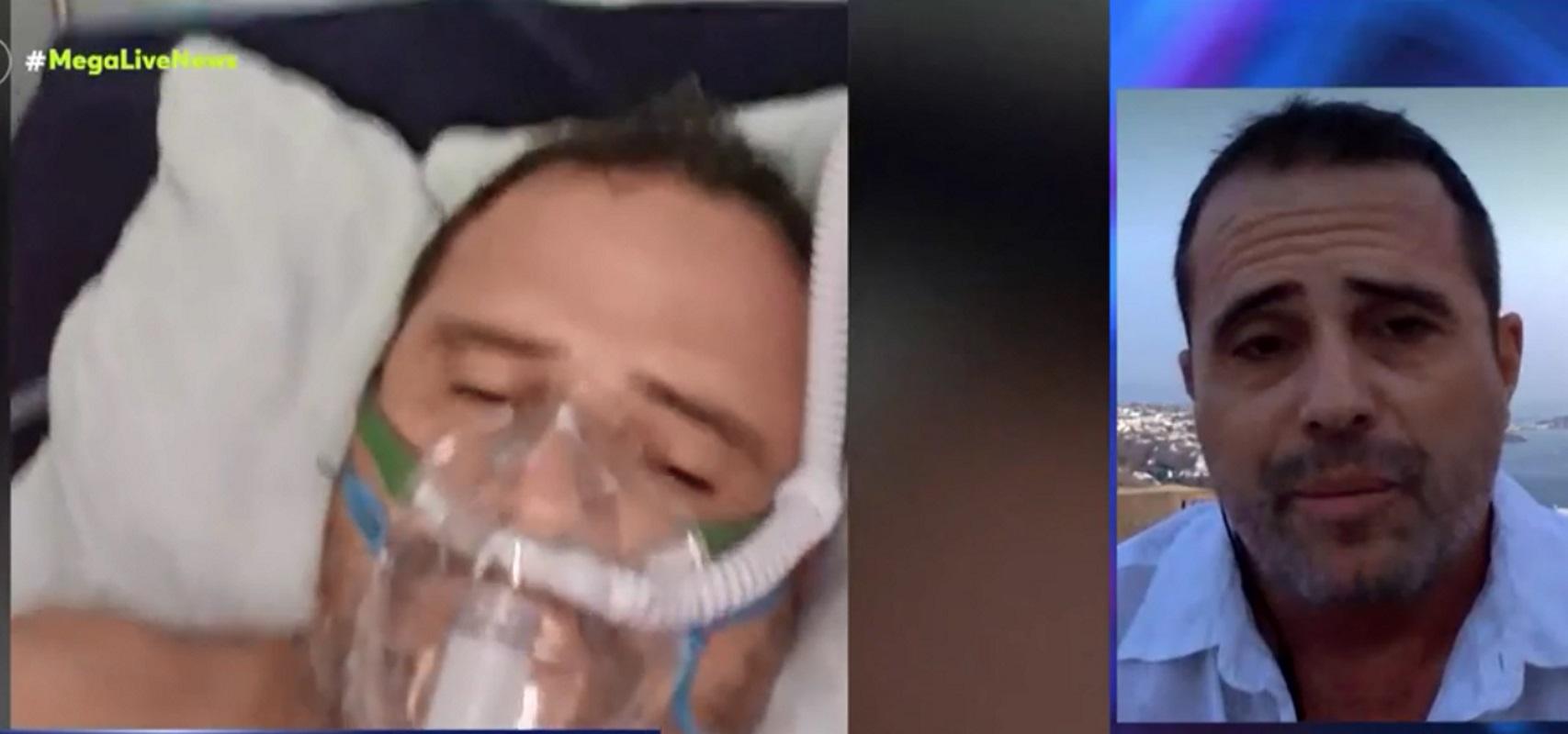 Αντιδήμαρχος Μυκόνου στο Live News: «Αν δεν είχα εμβολιαστεί μπορεί να μην μιλούσαμε τώρα»