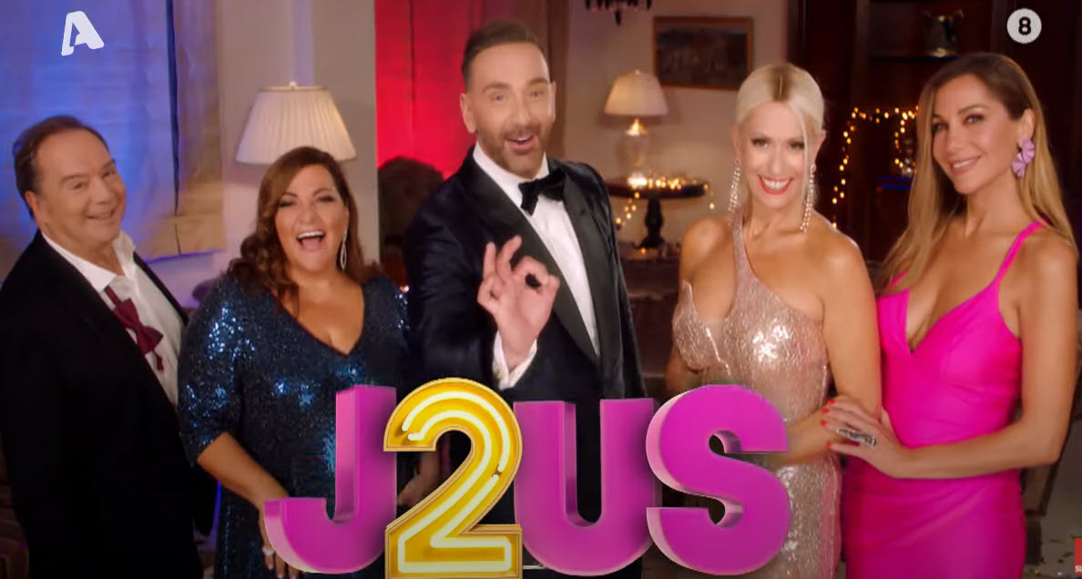 Just the 2 of Us: Αρχίζει το πάρτι