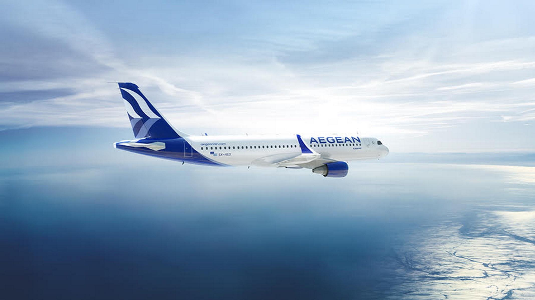 Aegean: Πάνω από 2,3 εκατ. επιβάτες πέταξαν με τα «φτερά» της Ιούλιο και Αύγουστο