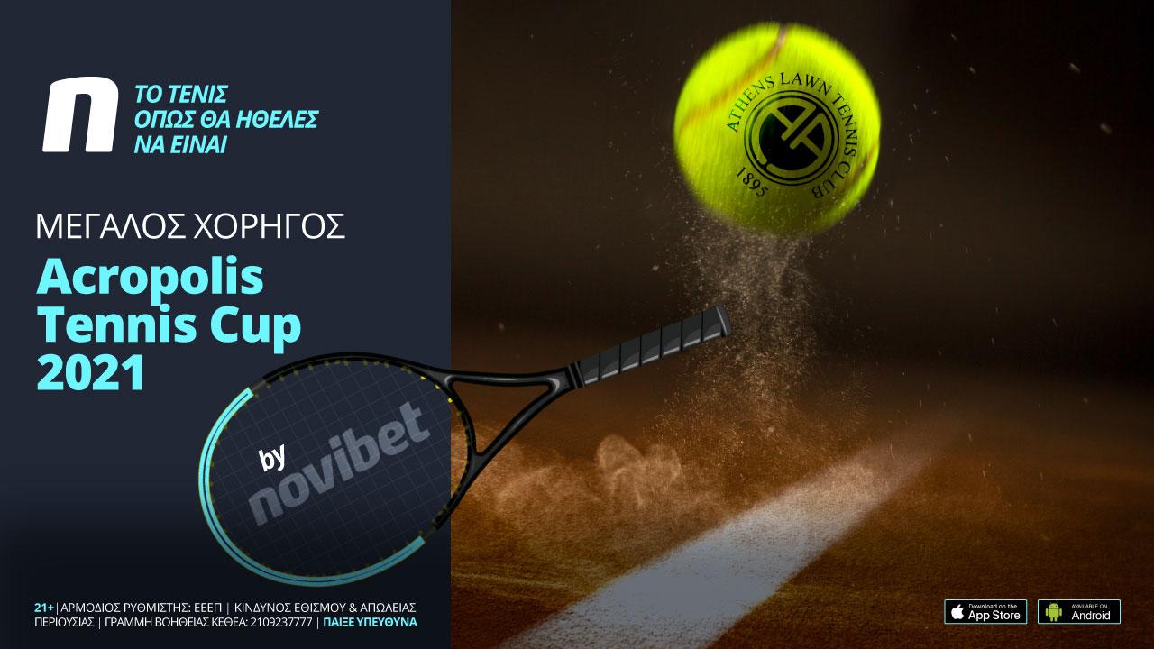 Η Novibet «στο σερβίς» του διεθνούς τουρνουά τένις Acropolis Cup 2021 by Novibet