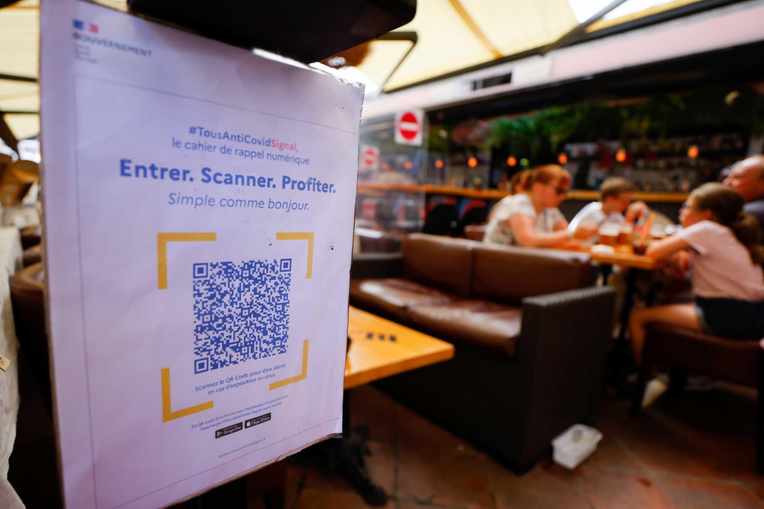 Γαλλία: Η επίδειξη covid-free πάσου στην είσοδο εμπορικών κέντρων μπορεί να χαλαρώσει