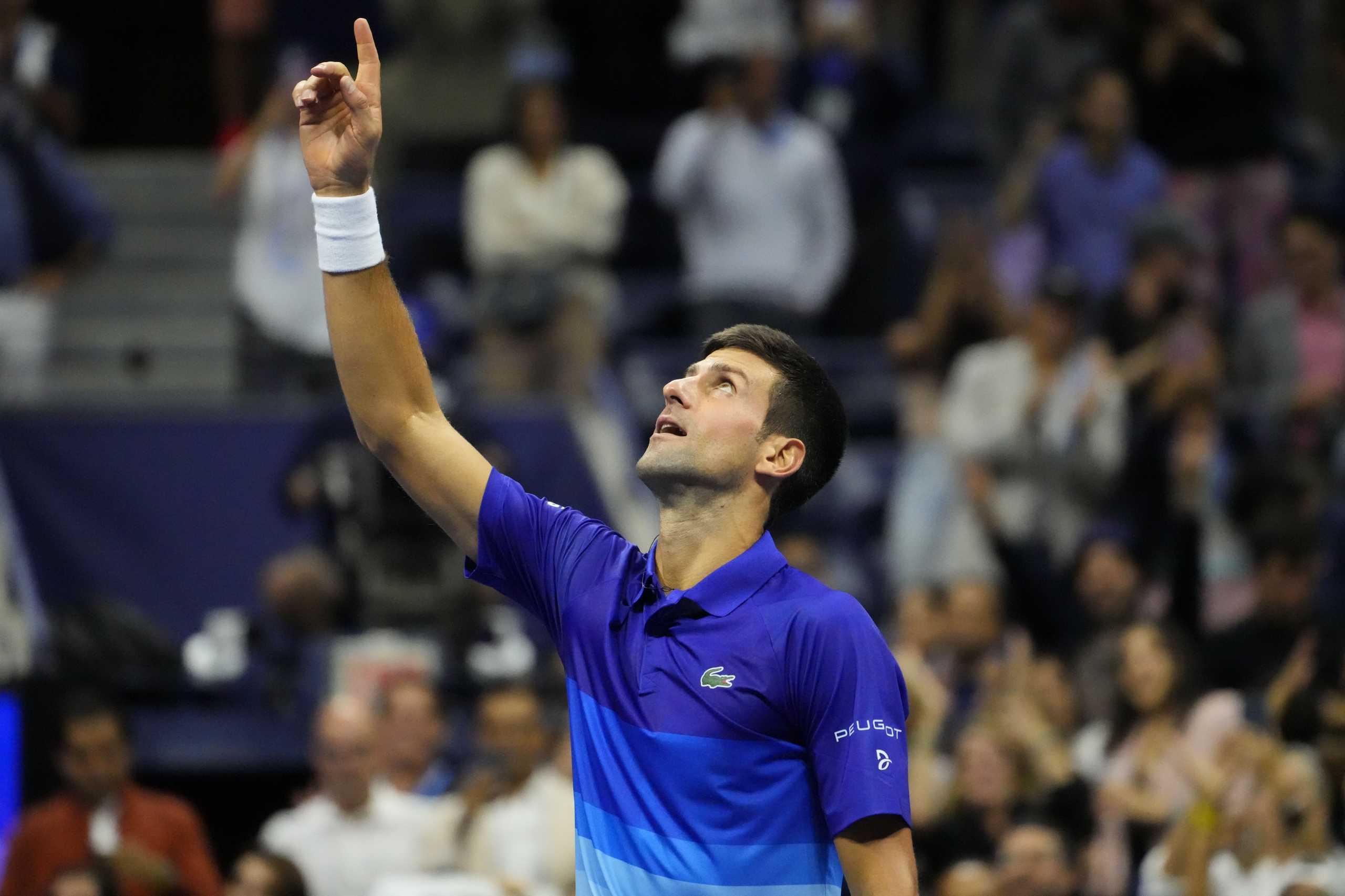 US Open: Στον τελικό ο Τζόκοβιτς και έτοιμος να γράψει ιστορία