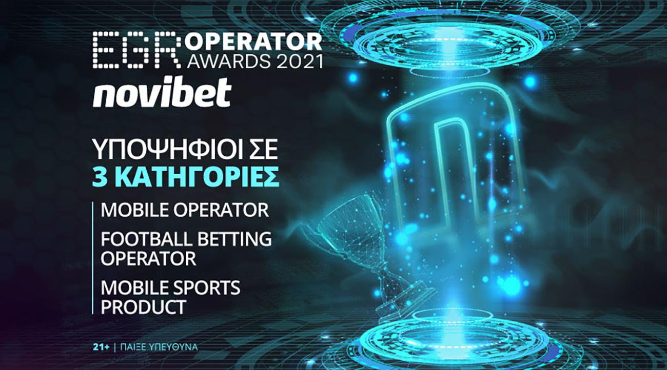 Novibet: Τρεις Υποψηφιότητες σταEGR Operator Awards 2021