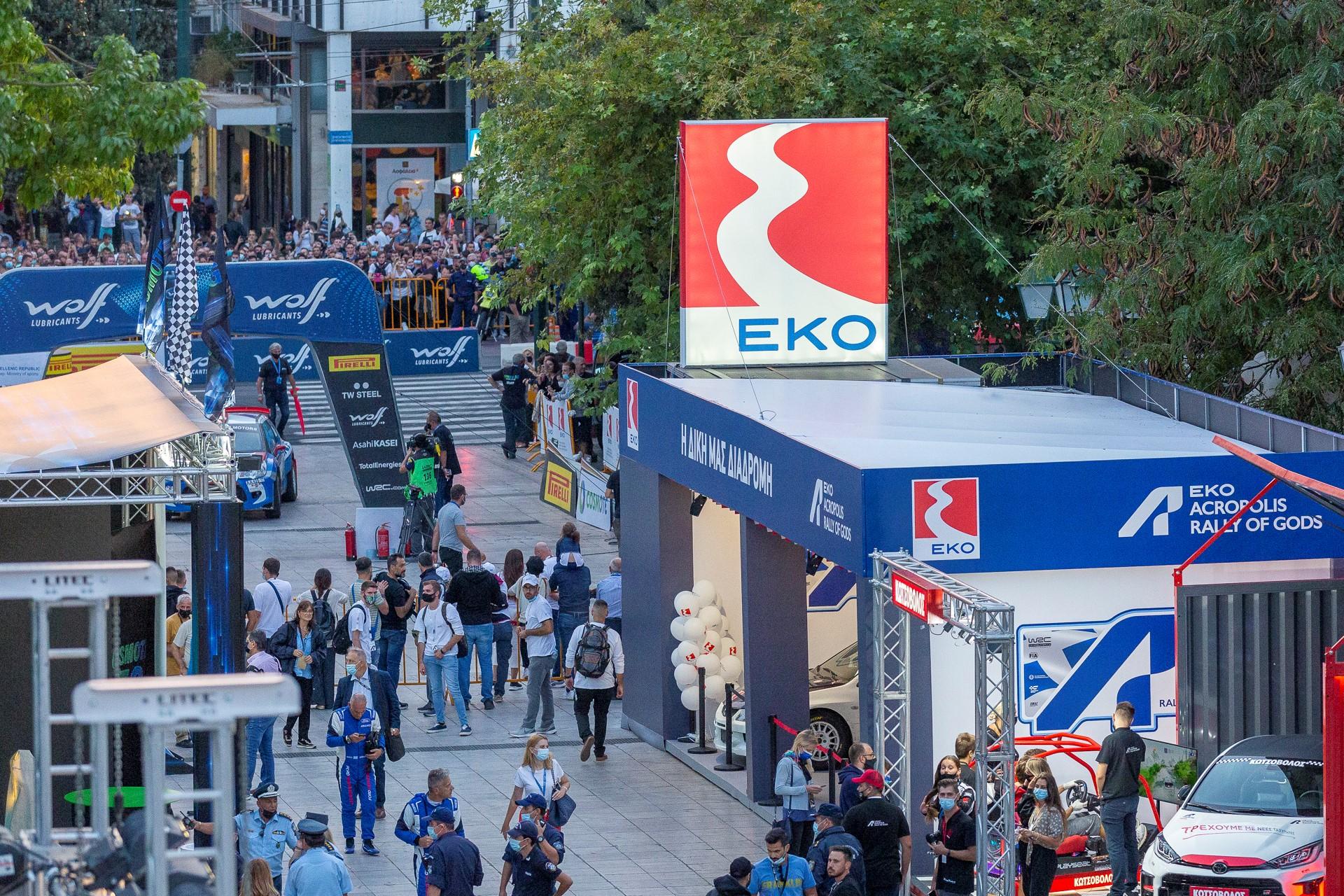 EKO Ράλλυ Ακρόπολις: Ολοκλήρωση του ιστορικού αγώνα με την εγγύηση της ΕΚΟ