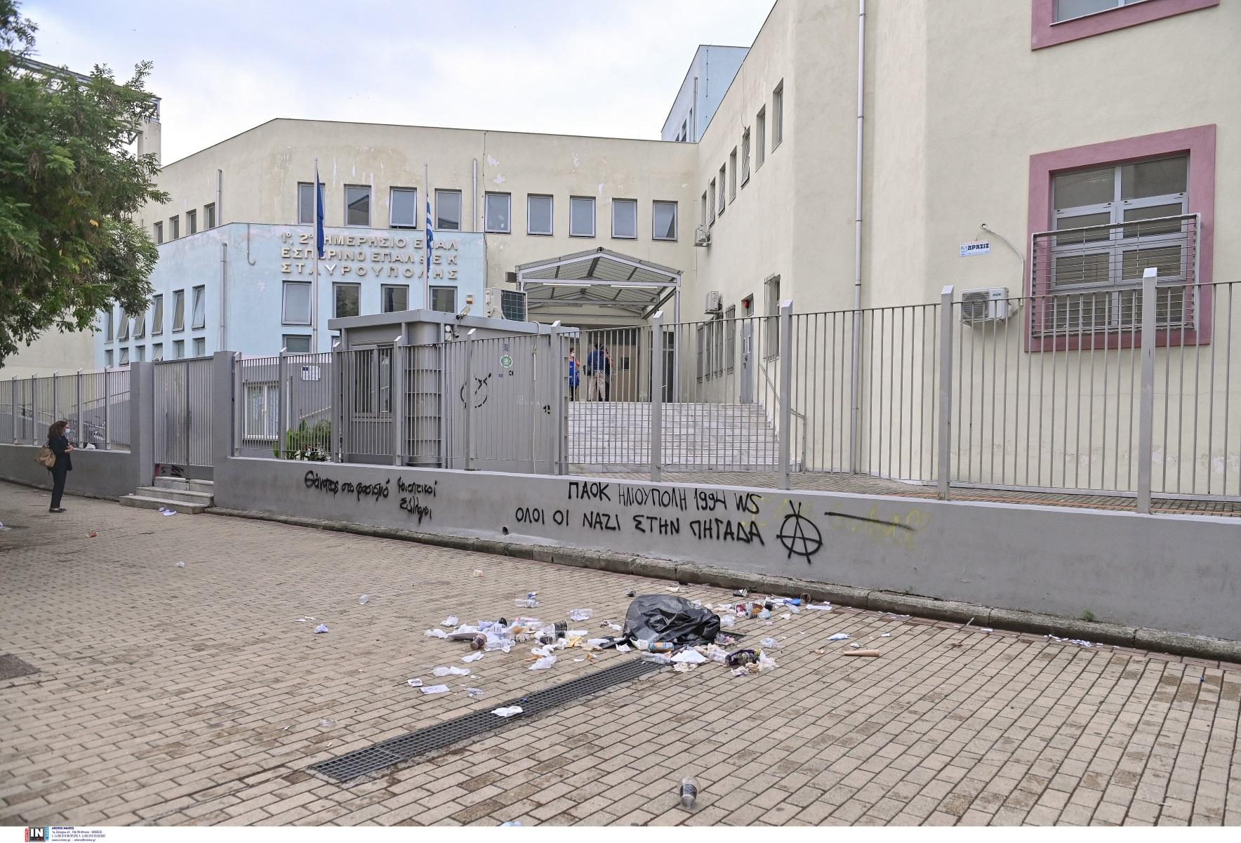 ΕΠΑΛ Σταυρούπολης – Καταγγελία μητέρας: Ξυλοκόπησαν άγρια την κόρη μου μέσα στο σχολείο