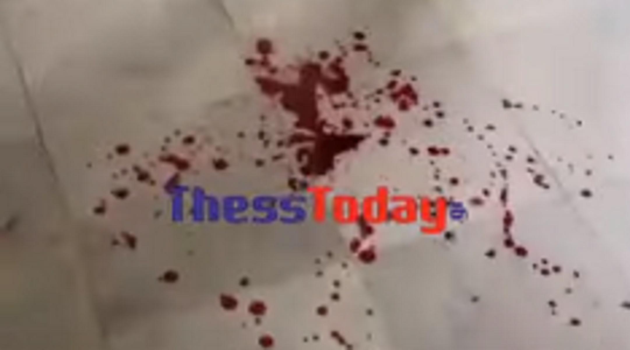 ΕΠΑΛ Σταυρούπολης: Βίντεο ντοκουμέντο δείχνει αίματα στον διάδρομο του σχολείου