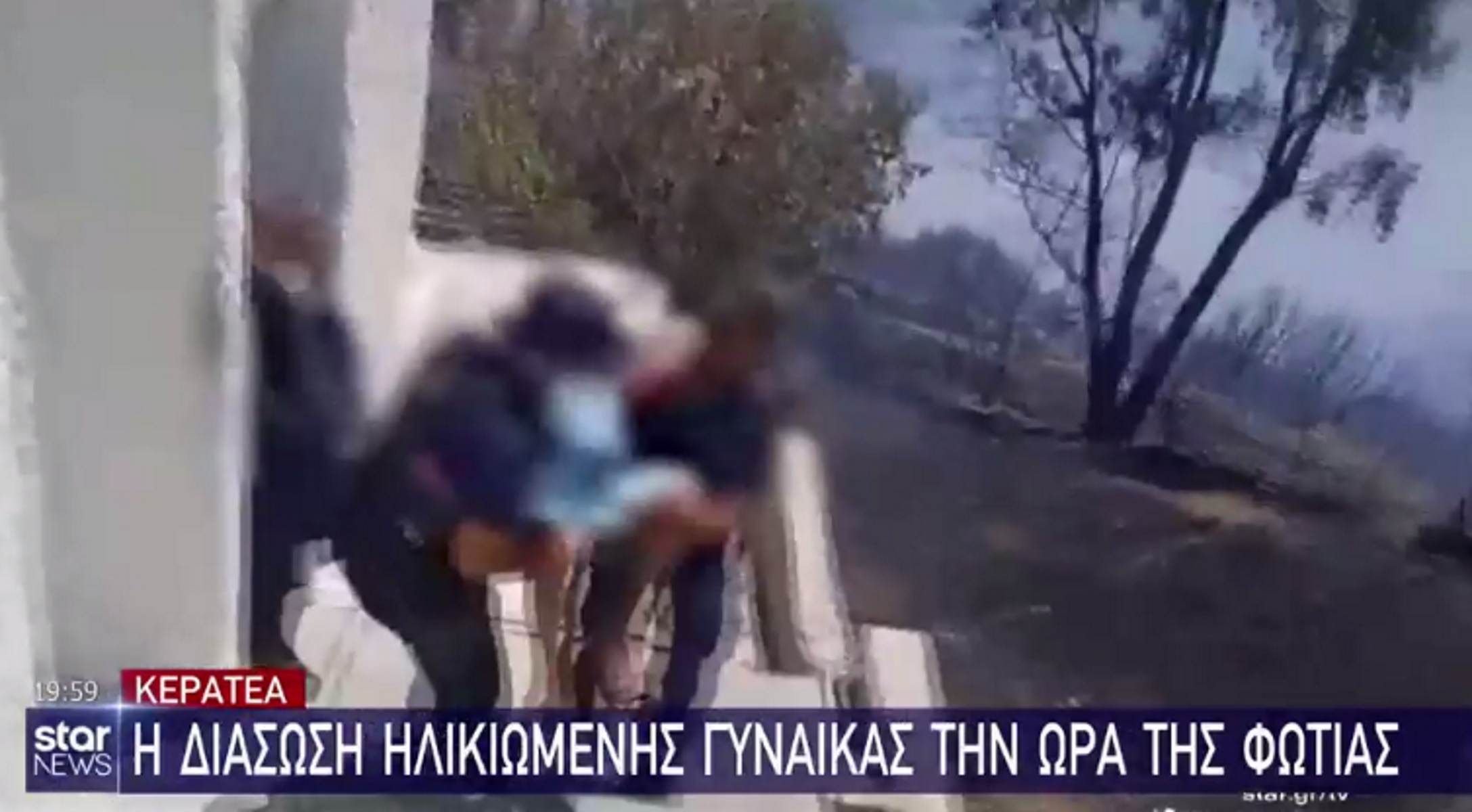 Κερατέα: Σώθηκε από τις φλόγες και έπεσε νεκρή από το χέρι του γιού της