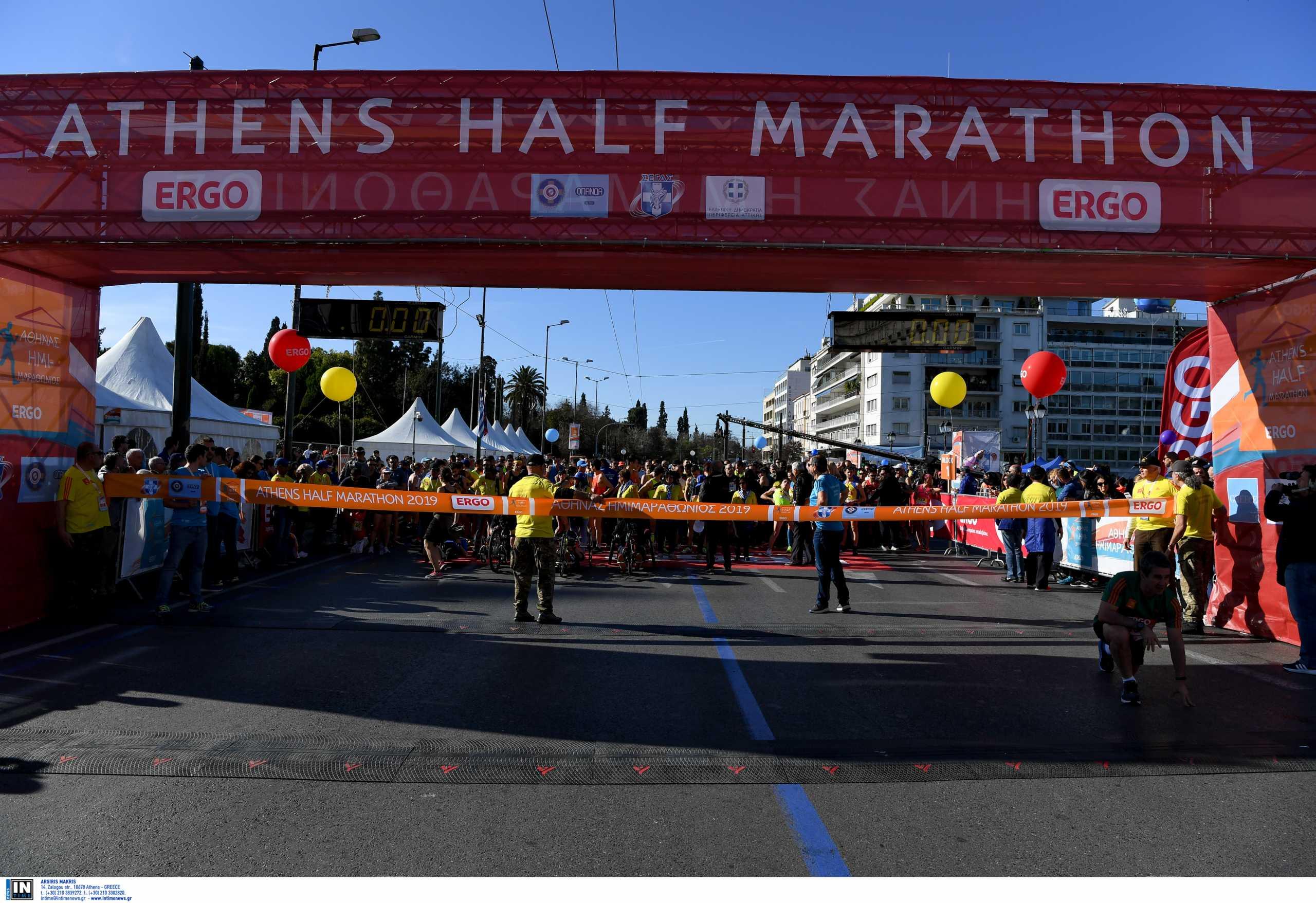 Ημιμαραθώνιος Αθήνας: Οι κυκλοφοριακές ρυθμίσεις για την Κυριακή (12/9)
