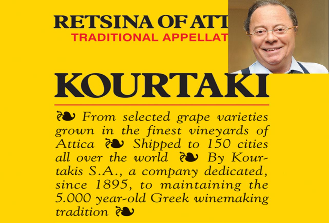 Βασίλης Κουρτάκης: Από την ρετσίνα στην «οινική αυτοκρατορία» – Η συμβολή του ονόματος στην ιστορία του κρασιού