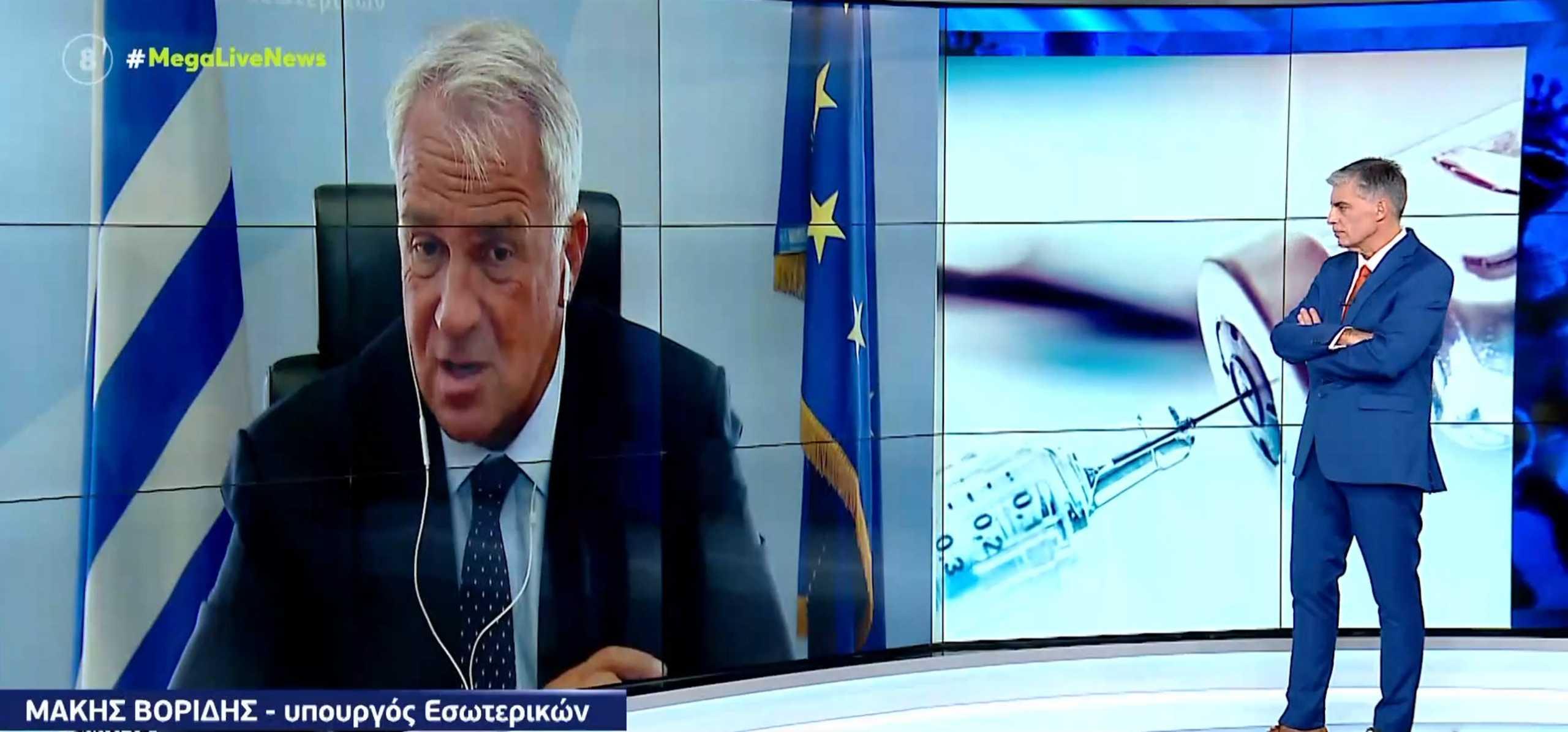 Μάκης Βορίδης στο Live News για τα 300άρια στους δημοσίους υπαλλήλους που αρνούνται εμβολιασμό και τεστ