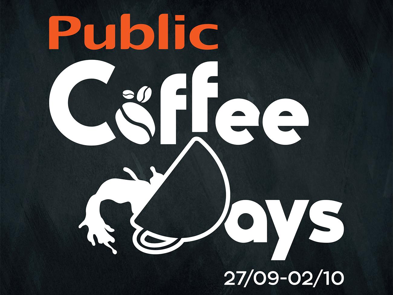 Public Coffee Days: Το Public γιορτάζει την Παγκόσμια Ημέρα Καφέ
