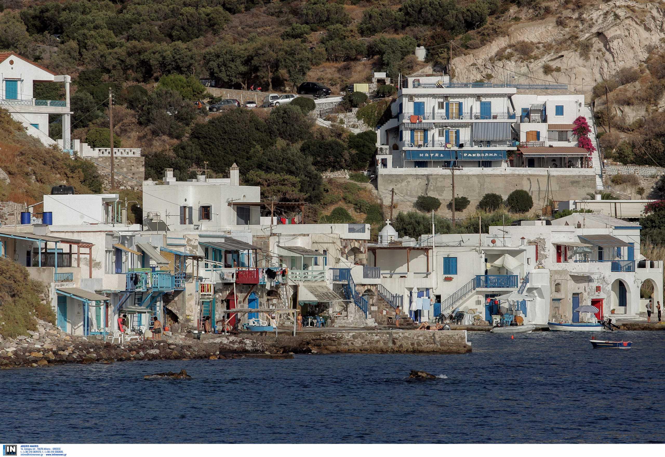 Κυκλάδες: Αυτό είναι το νησί έκπληξη που ψήφισαν ως το καλύτερο για φέτος οι Αμερικανοί τουρίστες