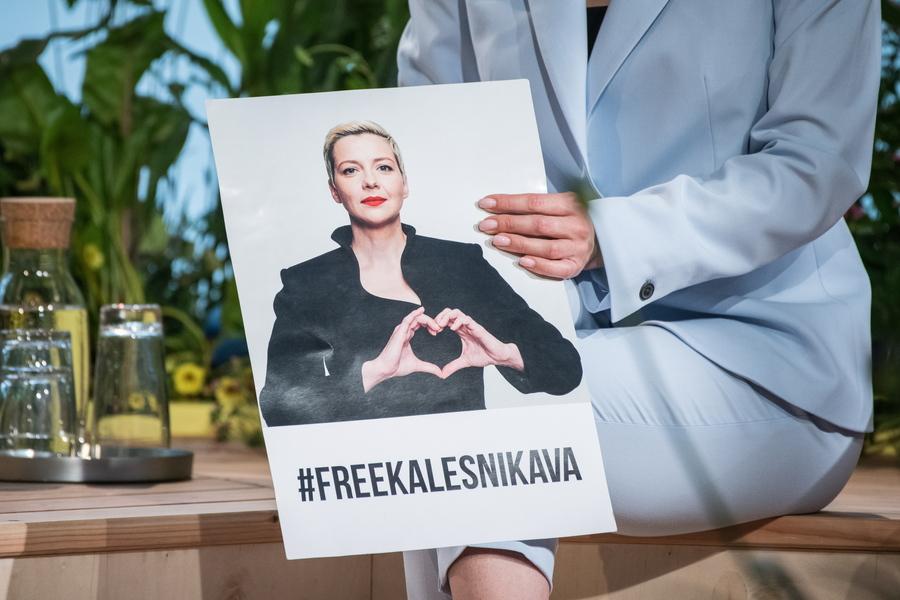 Λευκορωσία: Στη φυλακή για διαδηλώσεις κατά του Λουκασένκο κορυφαία στελέχη της αντιπολίτευσης