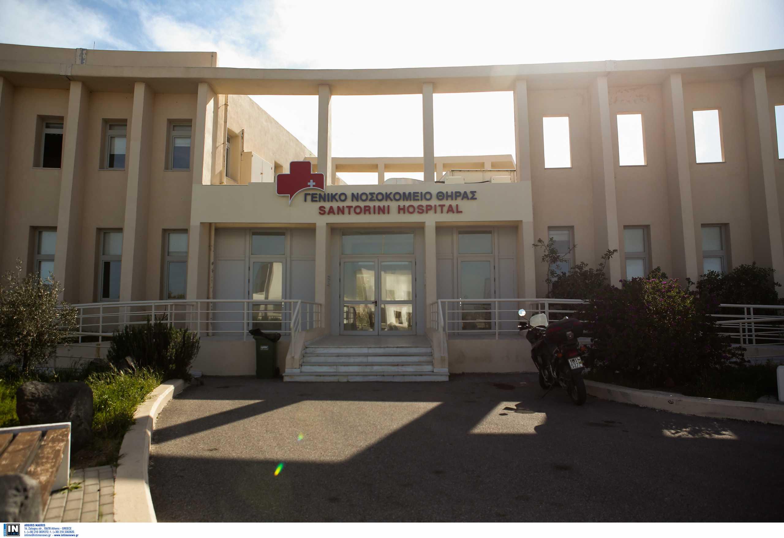 Κορονοϊός: Στη Σαντορίνη η «φάμπρικα» με τα πλαστά πιστοποιητικά rapid test – Η καταγγελία που τους «έκαψε»
