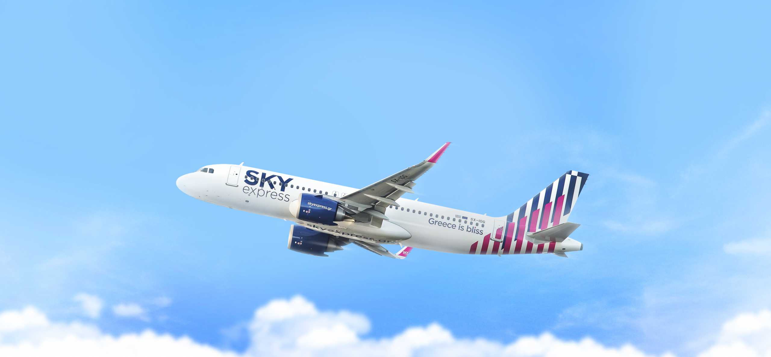 SKY express: Με Κύπρο ξεκινά το πρόγραμμα απευθείας πτήσεων Θεσσαλονίκης με αεροδρόμια του εξωτερικού