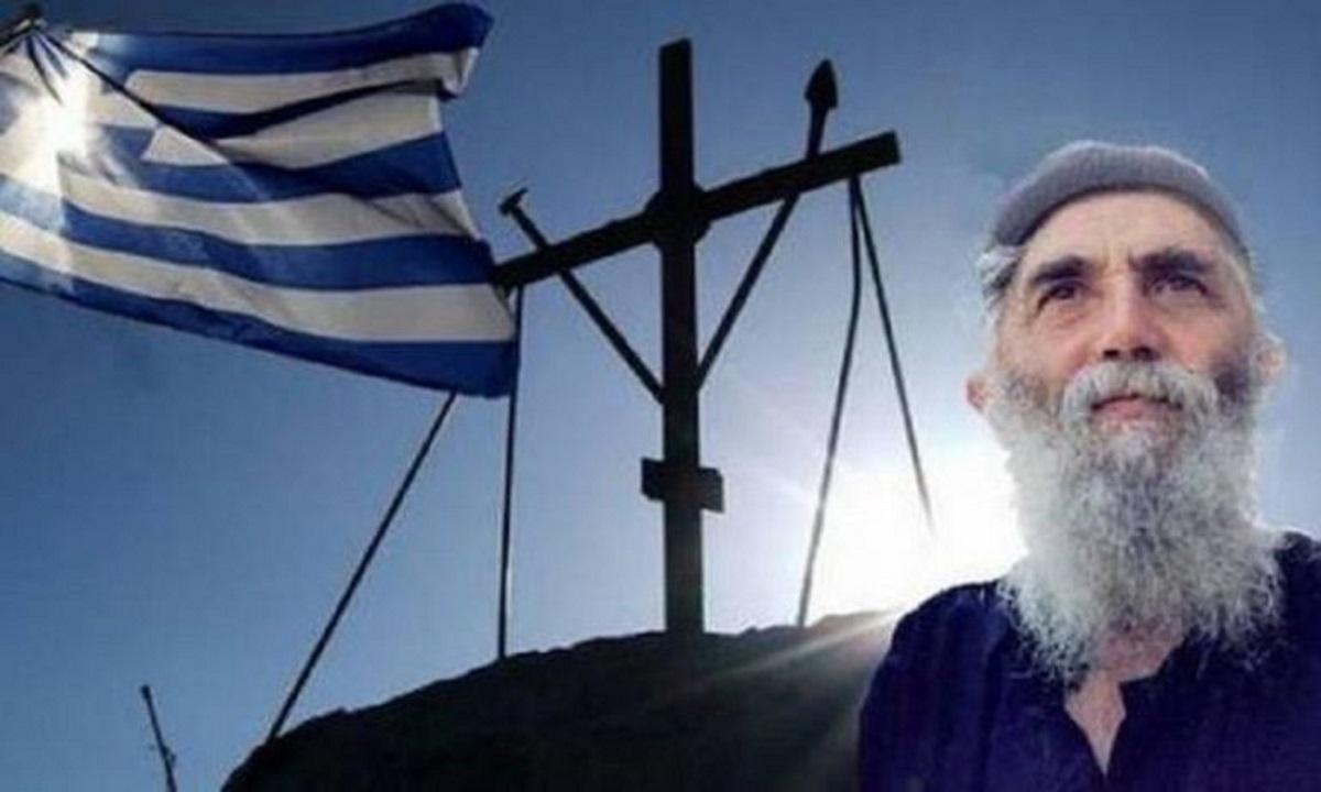 Γέροντας Παΐσιος: Θα τιμωρηθούν όσοι επιδιώκουν να εξαφανίσουν την Ελλάδα