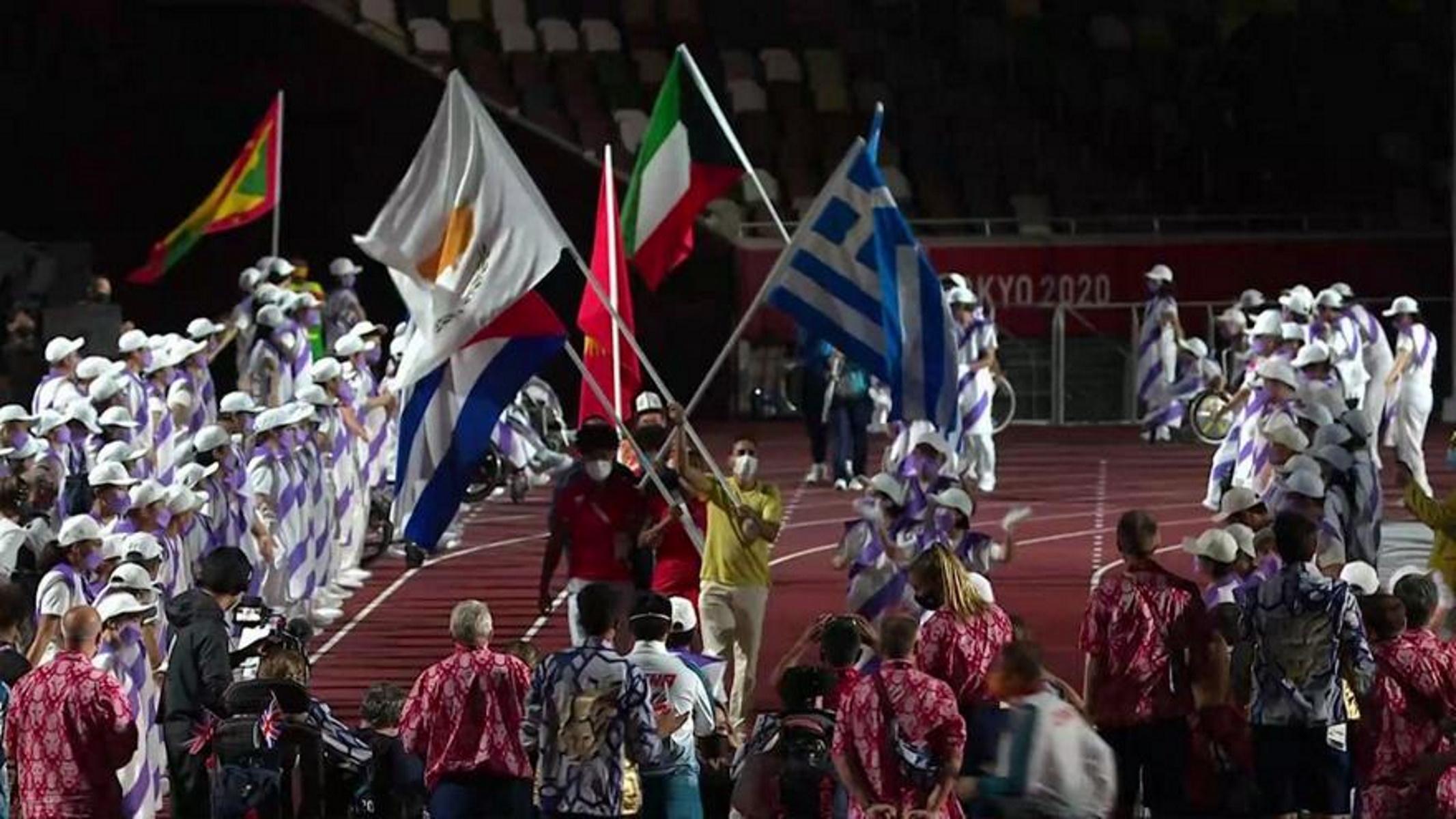 Παραολυμπιακοί Αγώνες: Η είσοδος της Ελλάδας και της Κύπρου στην τελετή λήξης