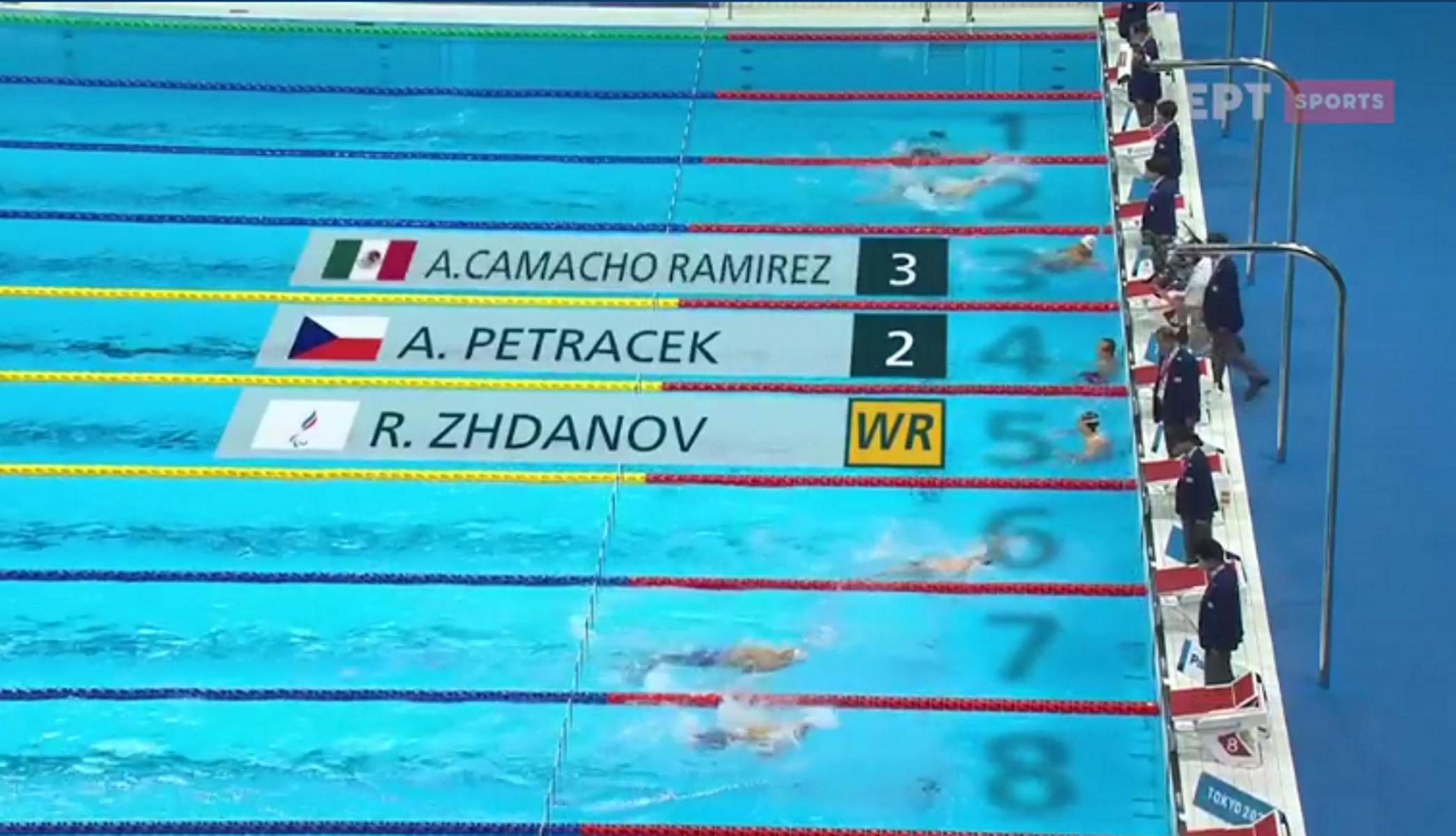 Παραολυμπιακοί Αγώνες: Συγκλονιστική κούρσα στα 50μ. ύπτιο S4 των ανδρών