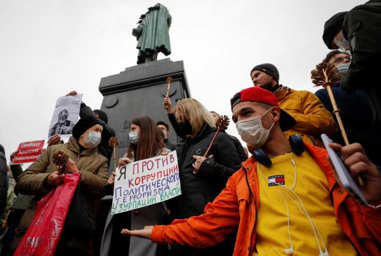 Ρωσία: Εκατοντάδες πολίτες διαδήλωσαν για να καταγγείλουν τα αποτελέσματα των βουλευτικών εκλογών