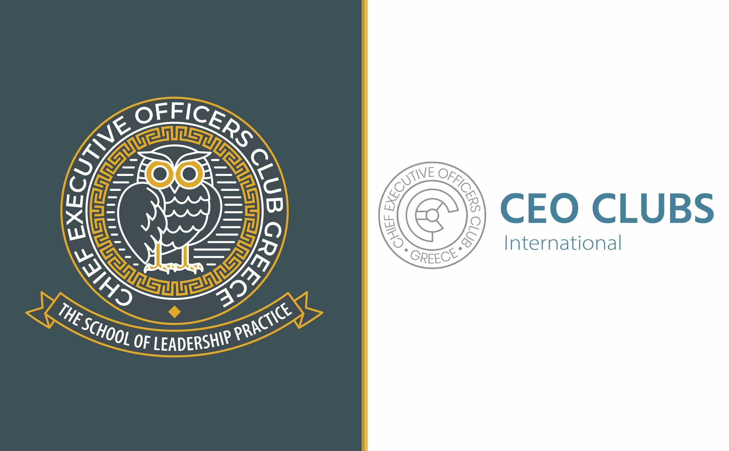 Σχολή Ηγετικής Πρακτικής από το CEO Clubs Greece: ο νέος σύμμαχος δια βίου μάθησης των Ελλήνων CEOs