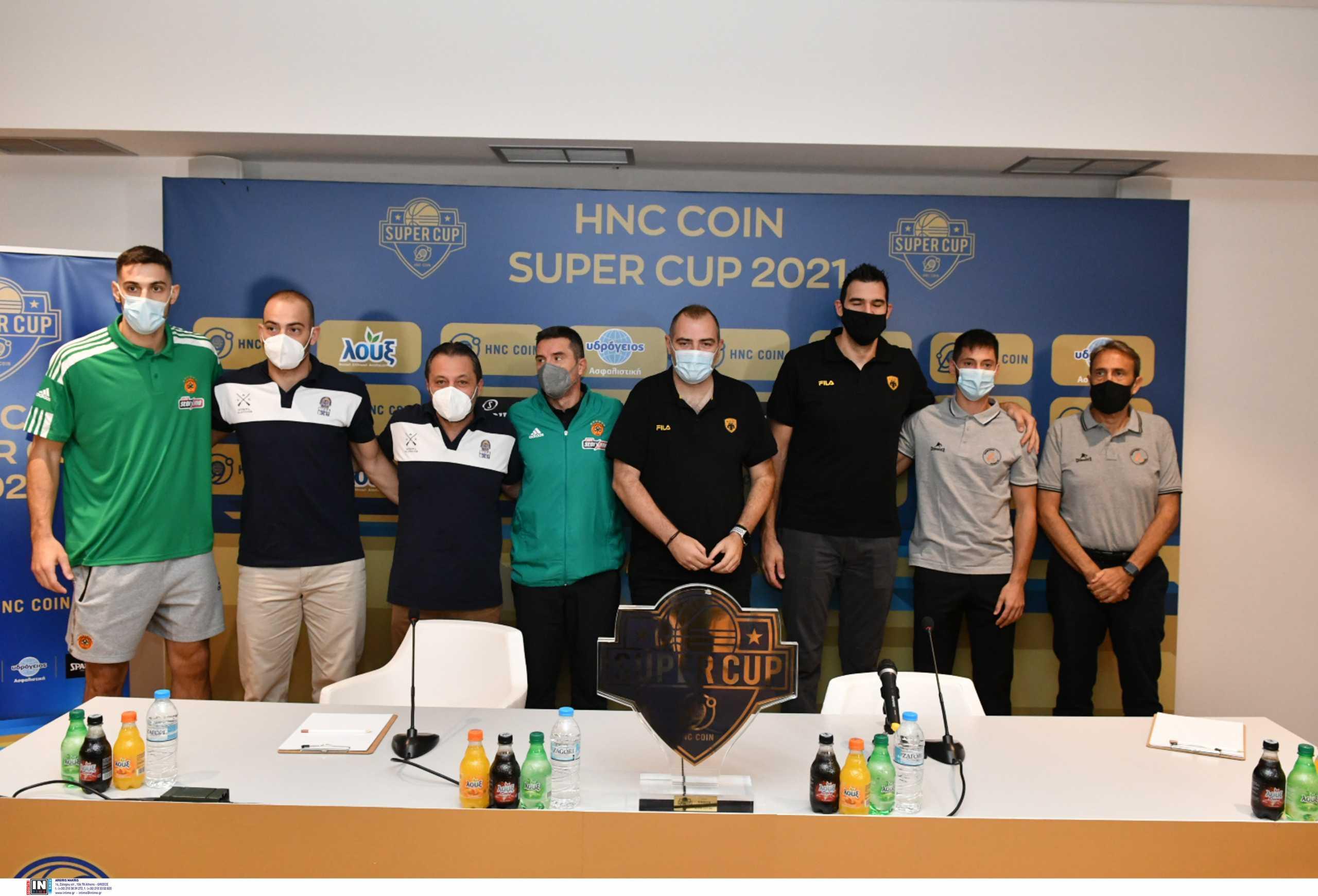 Super Cup μπάσκετ: Παναθηναϊκός, ΑΕΚ, Προμηθέας και Λαύριο διεκδικούν τον πρώτο τίτλο της σεζόν