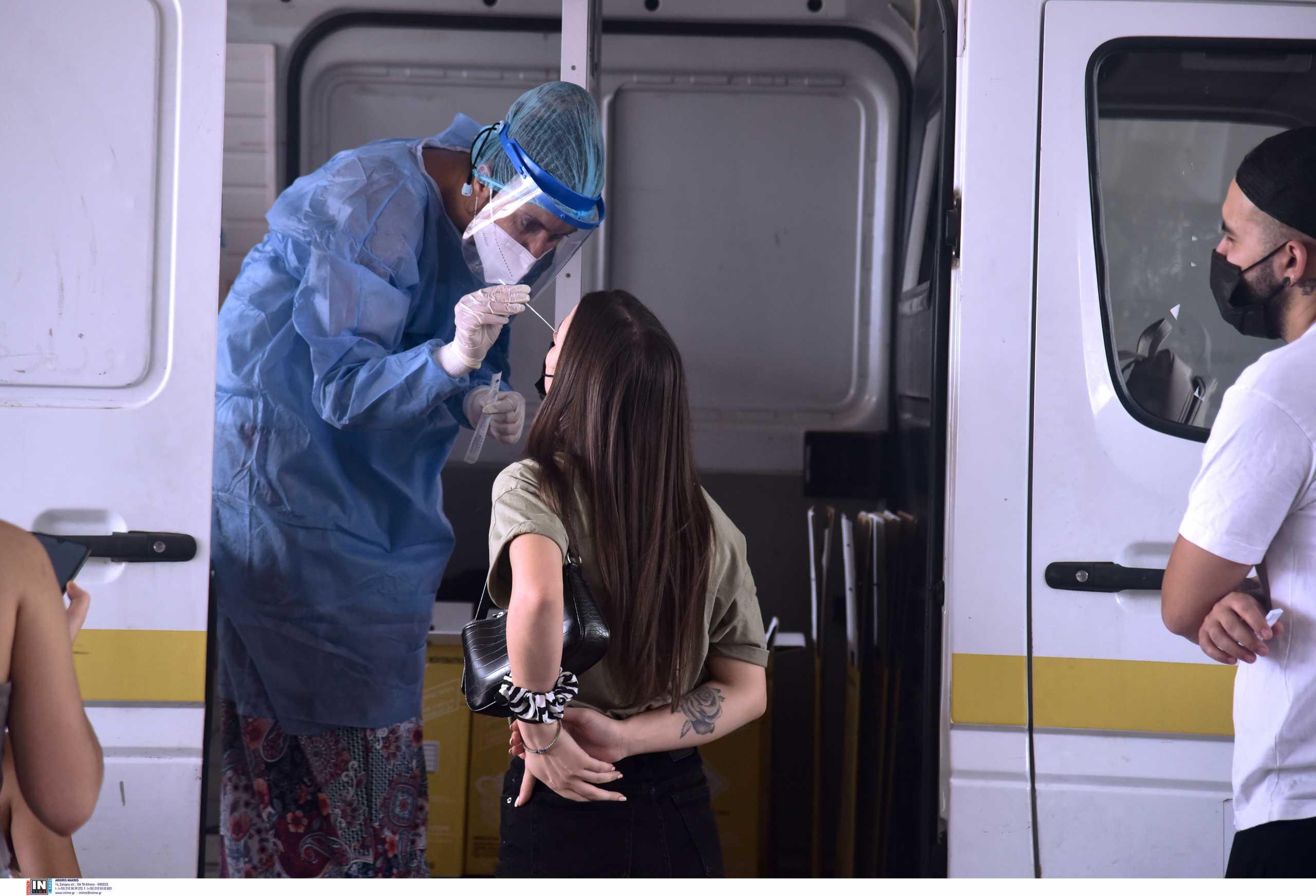 Κορονοϊός: Πού θα γίνουν δωρεάν rapid test την Παρασκευή (24.09)