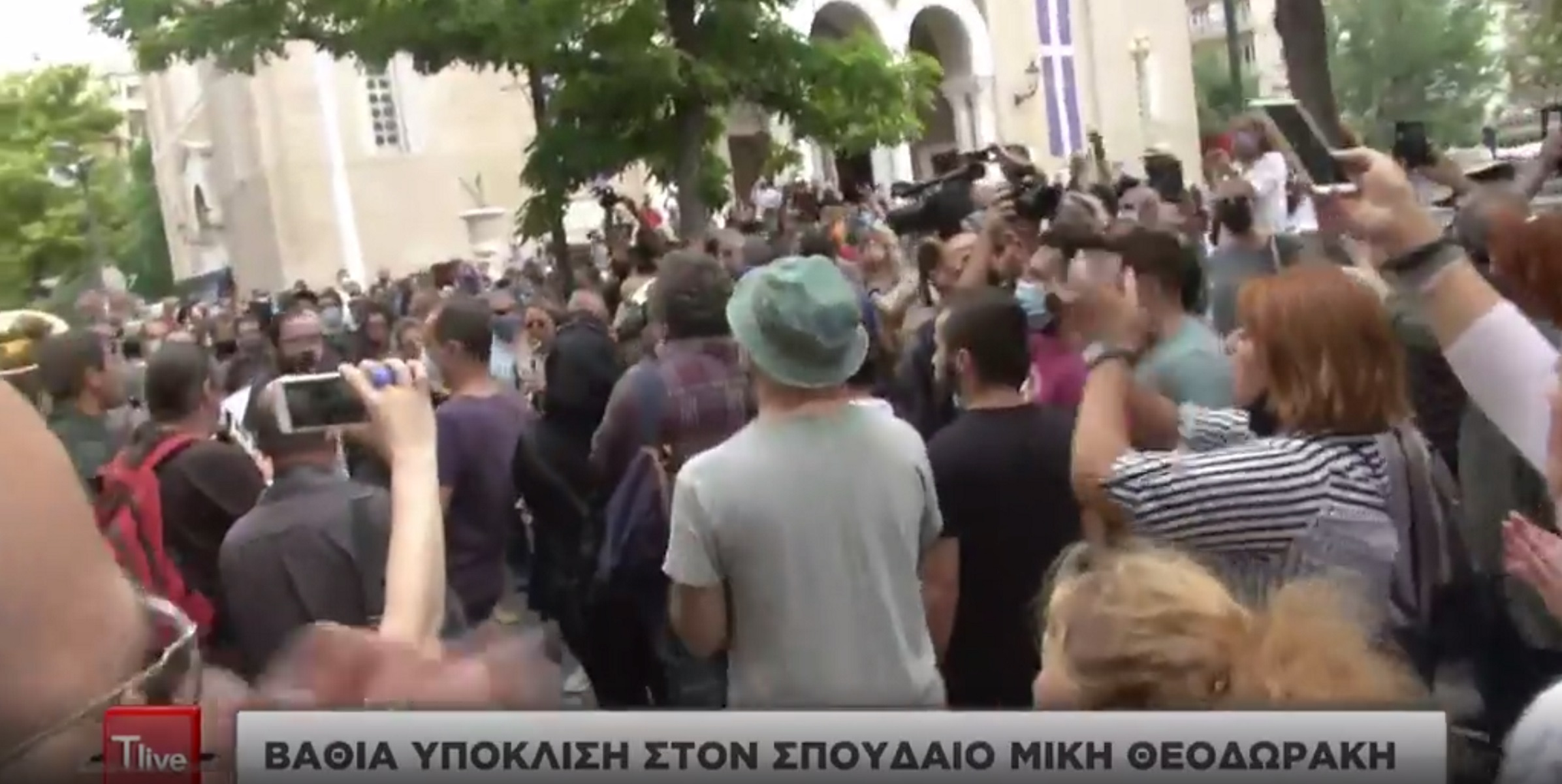 Μίκης Θεοδωράκης: Αποχαιρετισμός με τραγούδια έξω από τη Μητρόπολη – Δείτε βίντεο