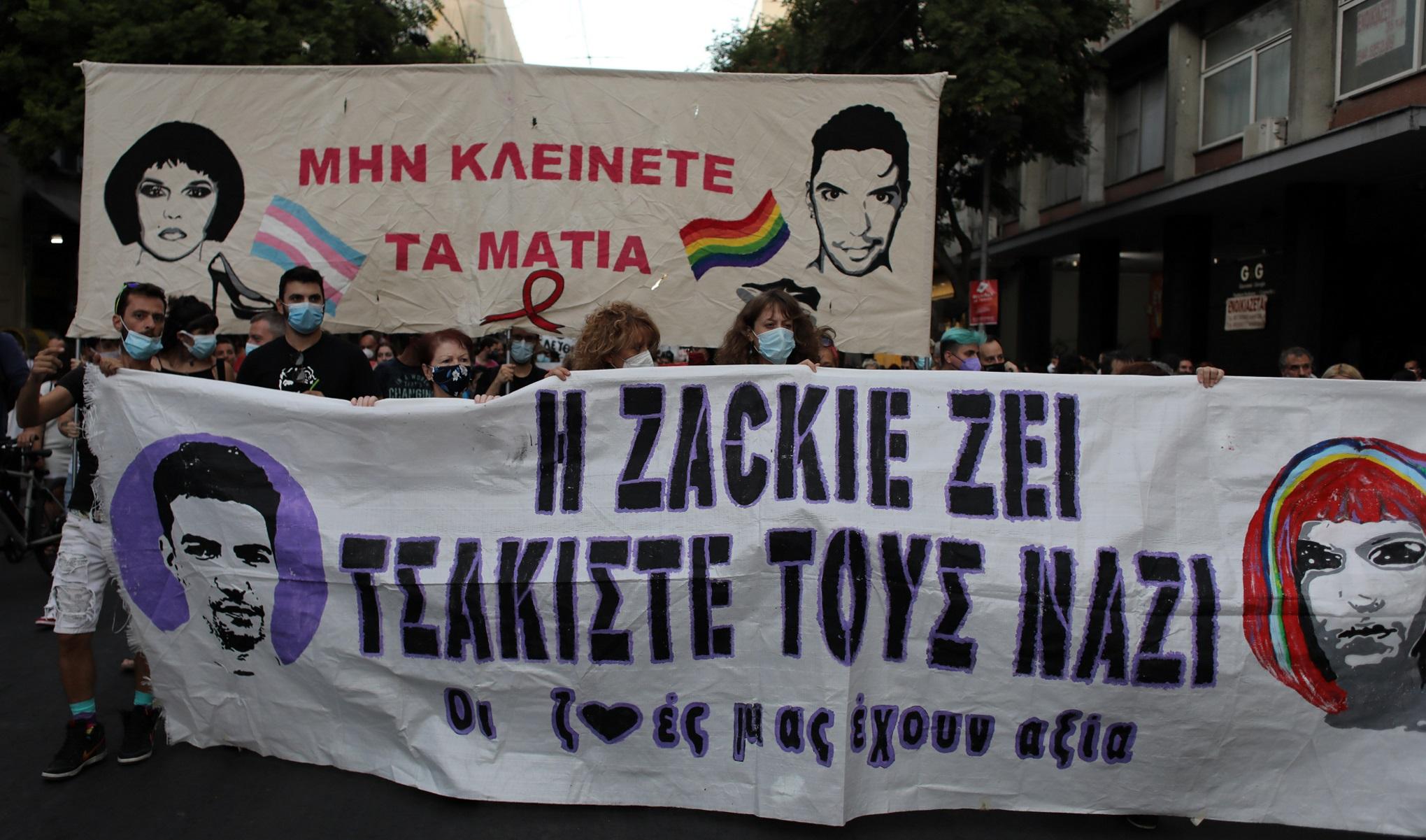 Ζακ Κωστόπουλος: Χιλιάδες στις διαδηλώσεις, τρία χρόνια από τη δολοφονία του – Δείτε φωτογραφίες