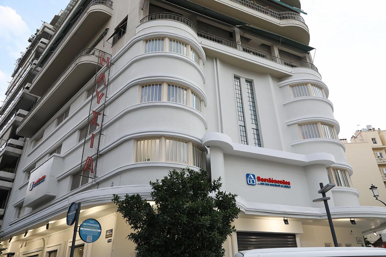 Ποιότητα, ποικιλία και καλές τιμές για τα καθημερινά ψώνια σε ένα ιστορικό κτήριο στο κέντρο της Θεσσαλονίκης