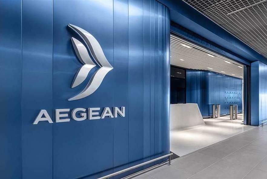AEGEAN: ΝέοBusinessLoungeστο αεροδρόμιο «Μακεδονία»