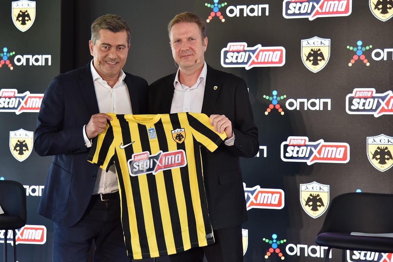 Ο ΟΠΑΠ και ΑΕΚ μαζί για έβδομη συνεχή σεζόν – Οδυσσέας Χριστοφόρου: «Είμαστε πραγματικά περήφανοι που ο ΟΠΑΠ αποτελεί μέρος του σπουδαίου έργου για το νέο γήπεδο της ΑΕΚ»