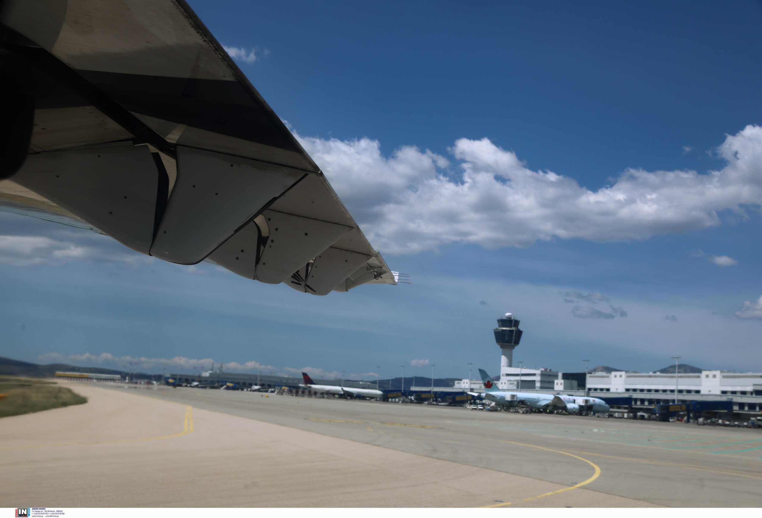 Ελευθέριος Βενιζέλος: Αεροπλάνο από Ατλάντα ετοιμάζεται να προσγειωθεί χωρίς φρένα