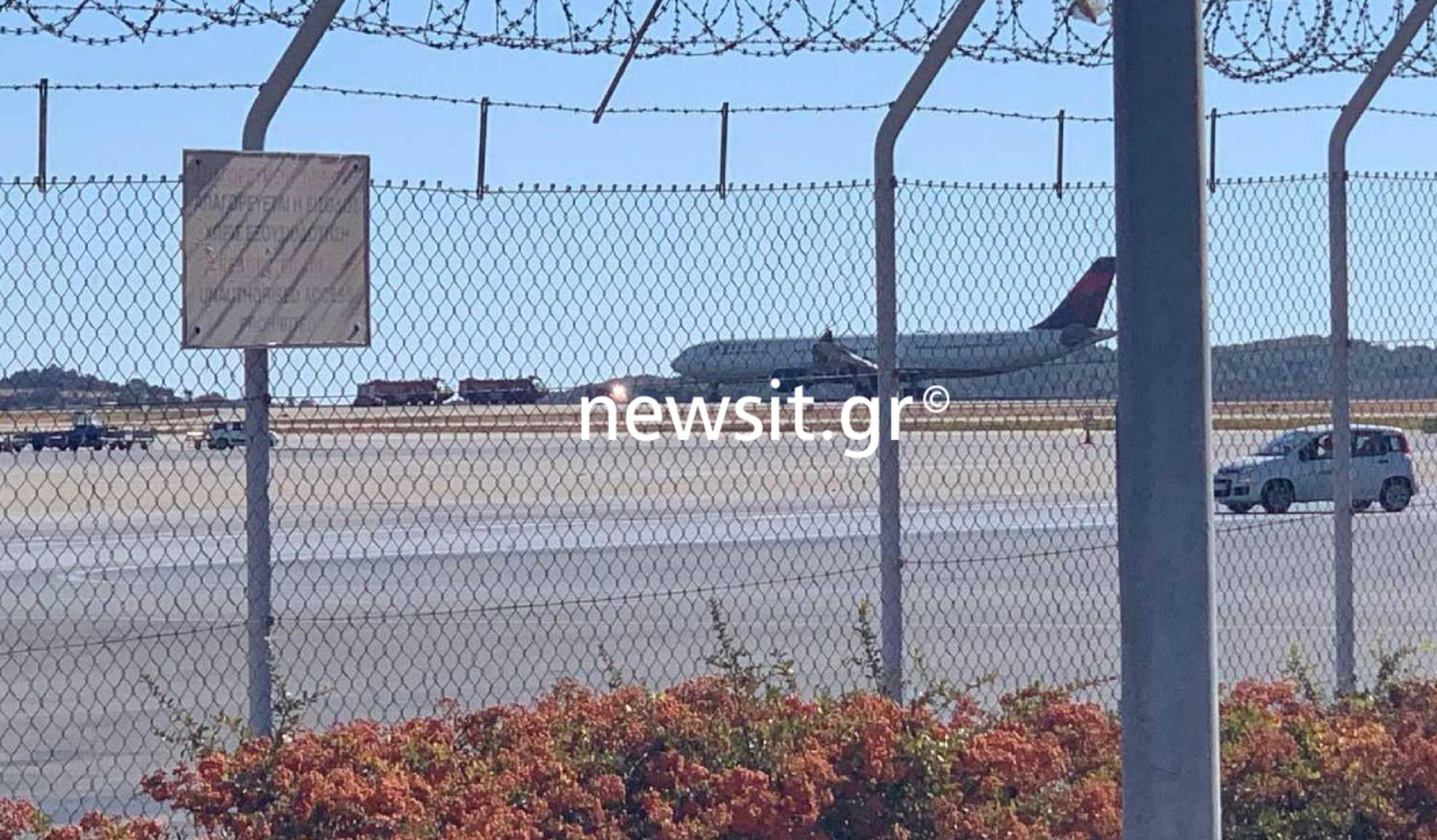 Ελευθέριος Βενιζέλος: Προσγειώθηκε με ασφάλεια το αεροπλάνο που παρουσίασε βλάβη στα φρένα