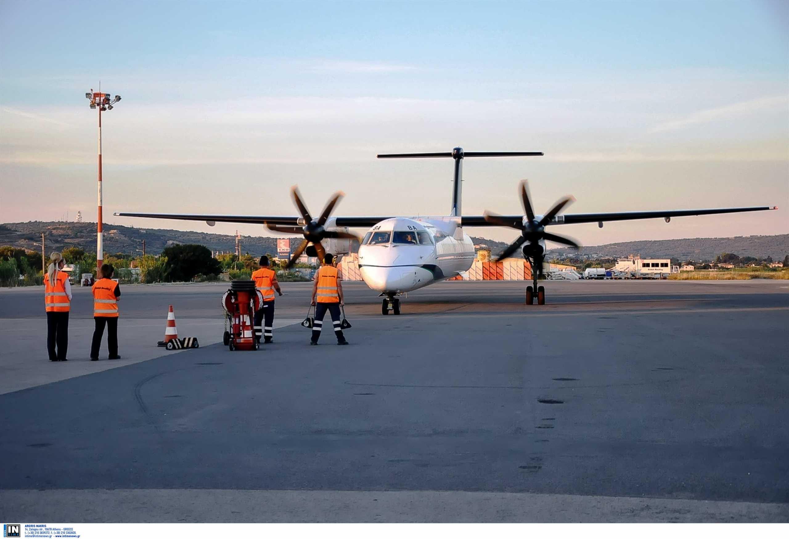 Αεροδρόμιο Καλαμάτας: Ολοκληρώθηκε ο διαγωνισμός για την ανάδειξη συμβούλου – Ανοίγει ο δρόμος για την αξιοποίηση