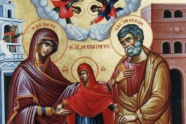 Σήμερα τιμάται η μνήμη των γονέων της Παναγίας