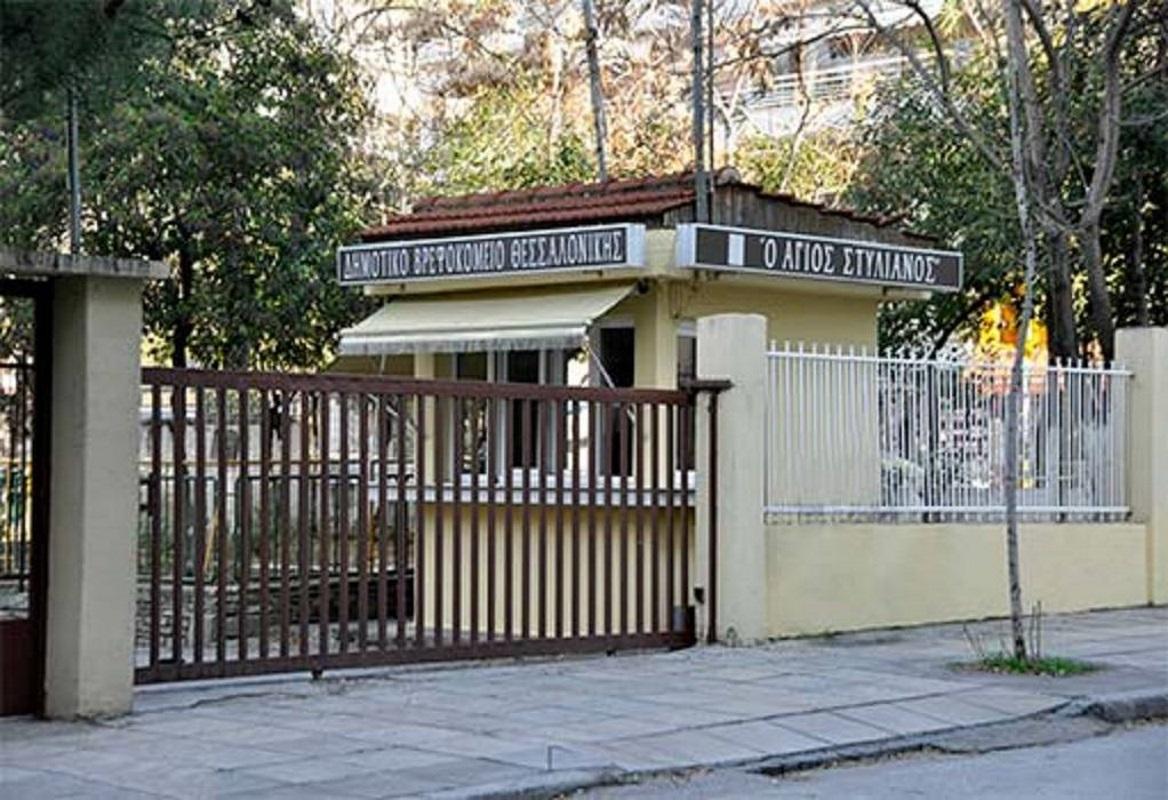 Θεσσαλονίκη: Τρία κρούσματα κορονοϊού στον δημοτικό παιδικό σταθμό «Αγ. Στυλιανός» – Ανεμβολίαστο το 60% του προσωπικού