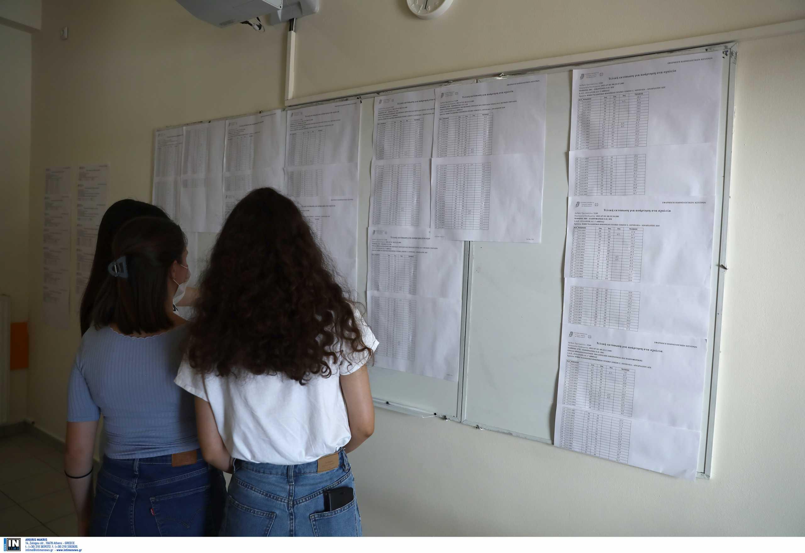 ΙΕΚ υπουργείου Τουρισμού: Ξεκίνησε η διαδικασία για την κάλυψη 914 θέσεων